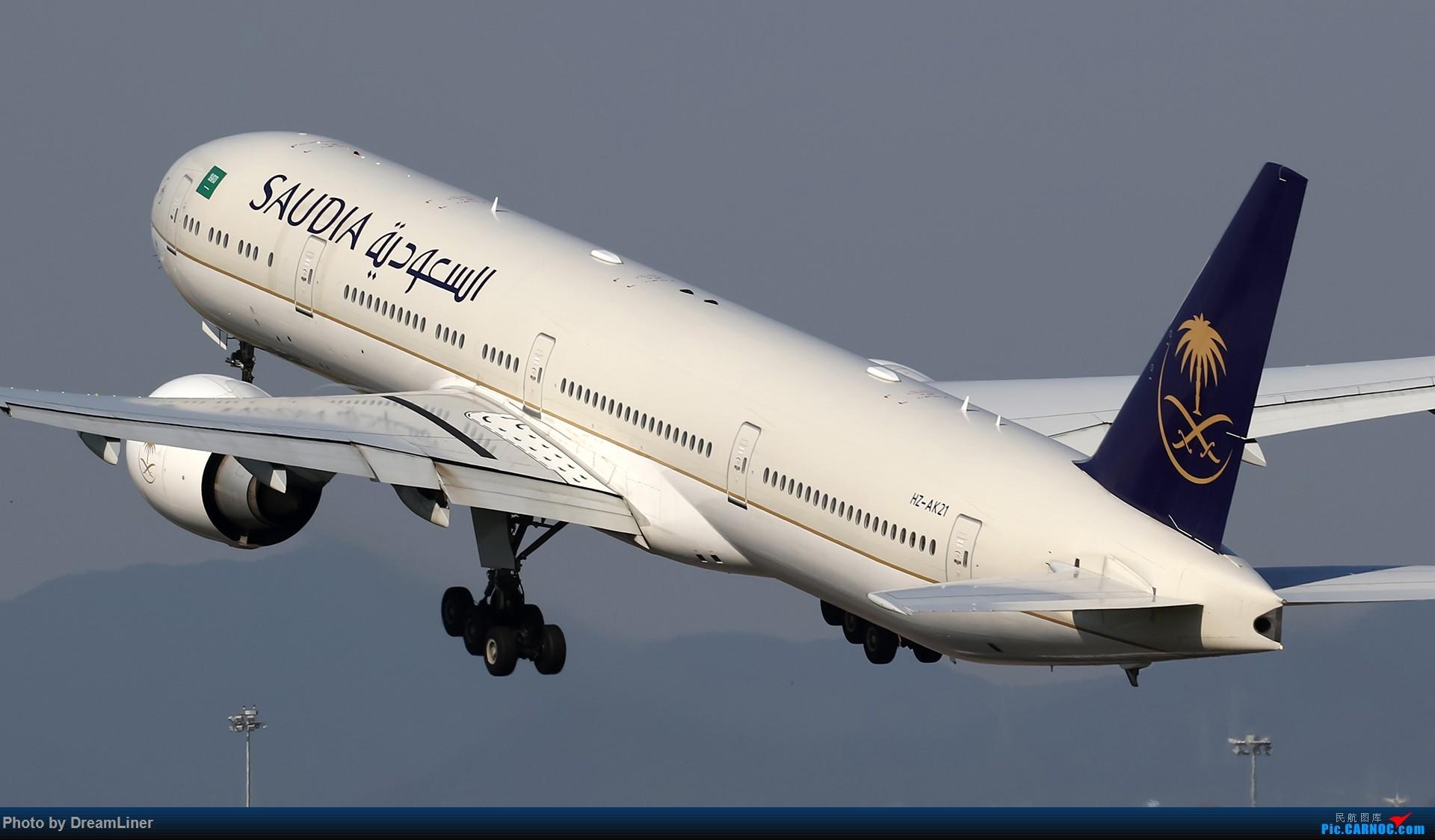 Re:[原创]【CAN】一组宽体 BOEING 777-300ER HZ-AK21 中国广州白云国际机场
