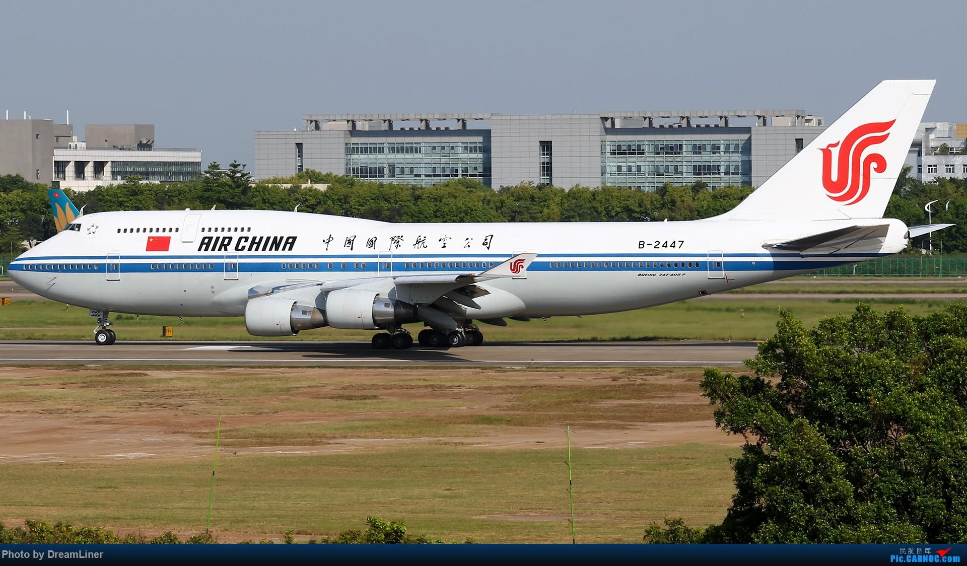 Re:[原创]【CAN】一组宽体 BOEING 747-400 B-2447 中国广州白云国际机场
