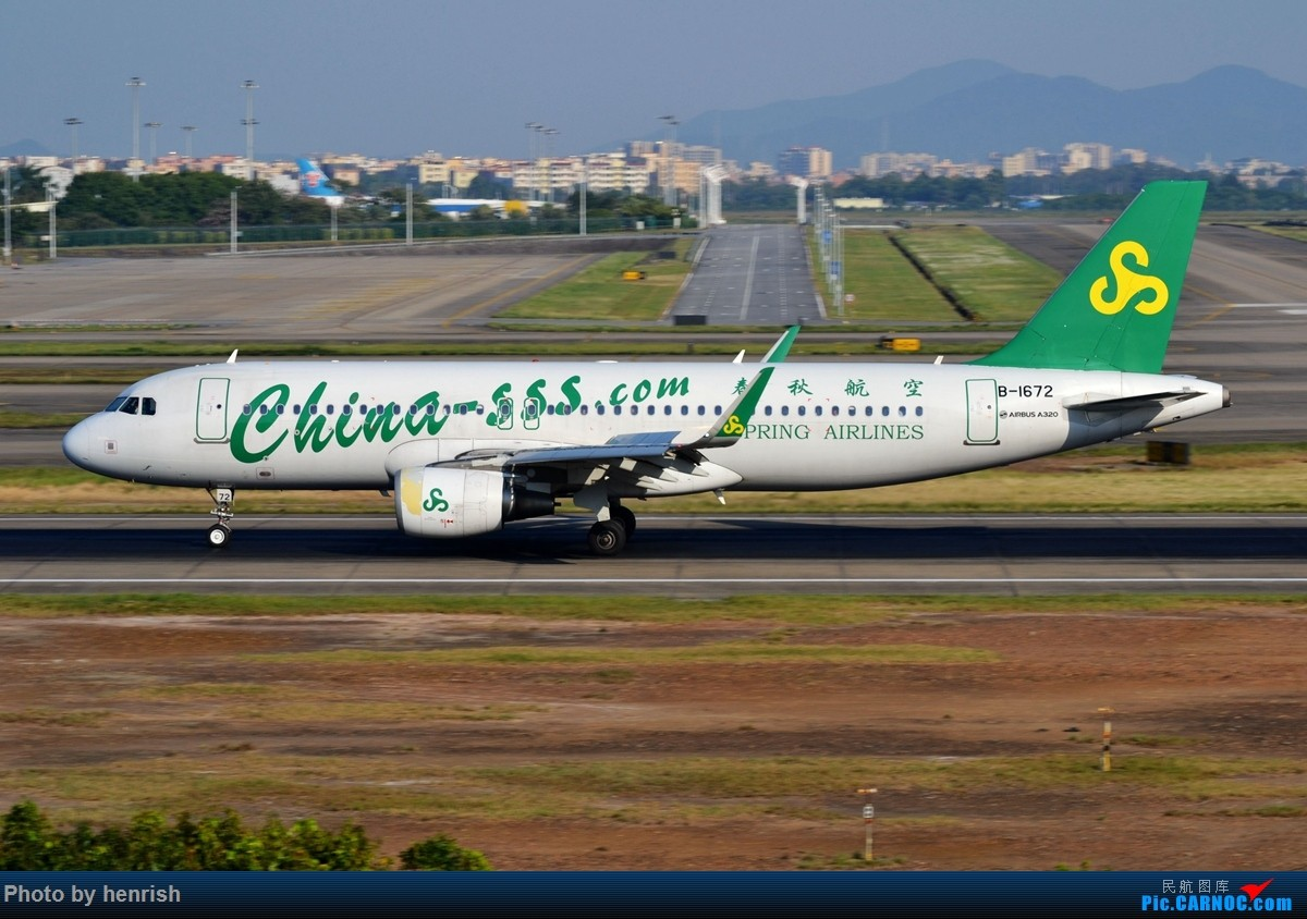 Re:【肥威的CAN】10月4日,与多位大师的临时起意,西跑道拍机。【 广东青少年拍机小队】【广州,你好!】 AIRBUS A320-200 B-1672 中国广州白云国际机场