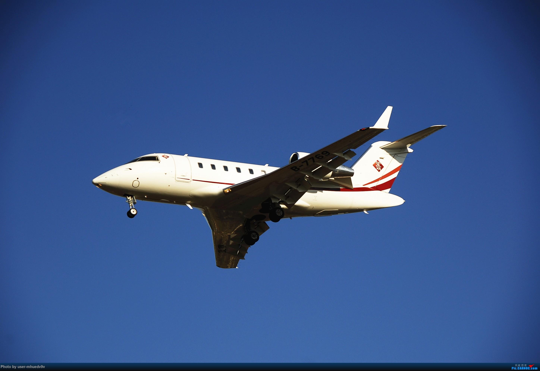 Re:[原创]十一难得北京妖天,萌新ZBAA拍机一组干货,大佬勿喷,马上月考更要放飞自我。。。 BOMBARDIER CL605 B-7769 中国北京首都国际机场