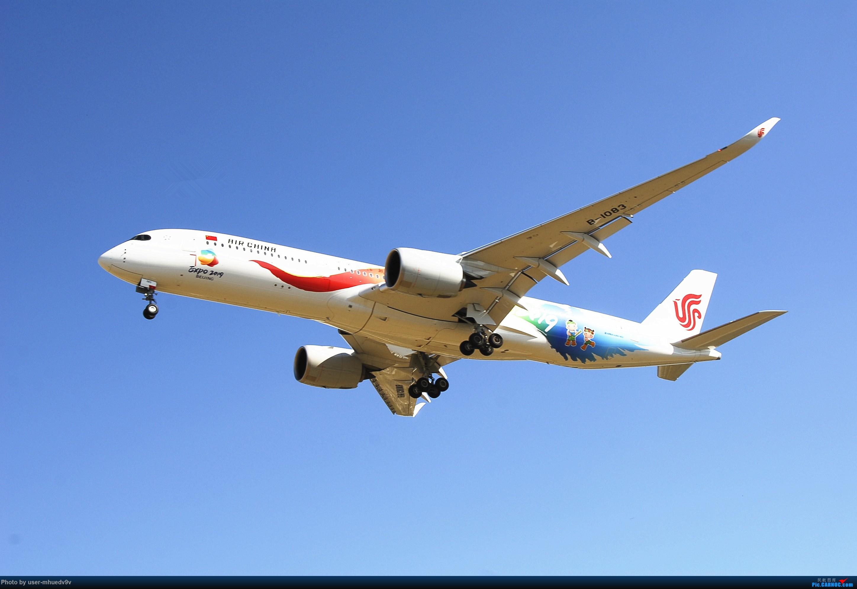 Re:[原创]十一难得北京妖天,萌新ZBAA拍机一组干货,大佬勿喷,马上月考更要放飞自我。。。 AIRBUS A350-900 B-1083 中国北京首都国际机场