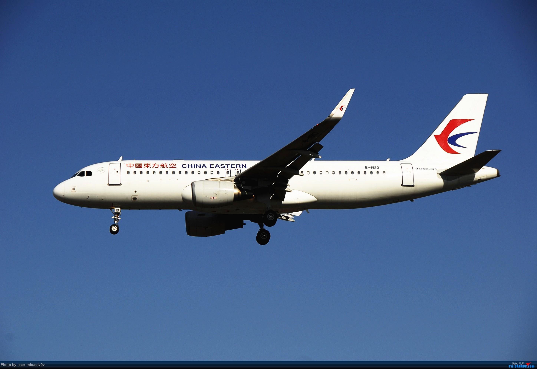 Re:十一难得北京妖天,萌新ZBAA拍机一组干货,大佬勿喷,马上月考更要放飞自我。。。 AIRBUS A320-200 B-1610 中国北京首都国际机场