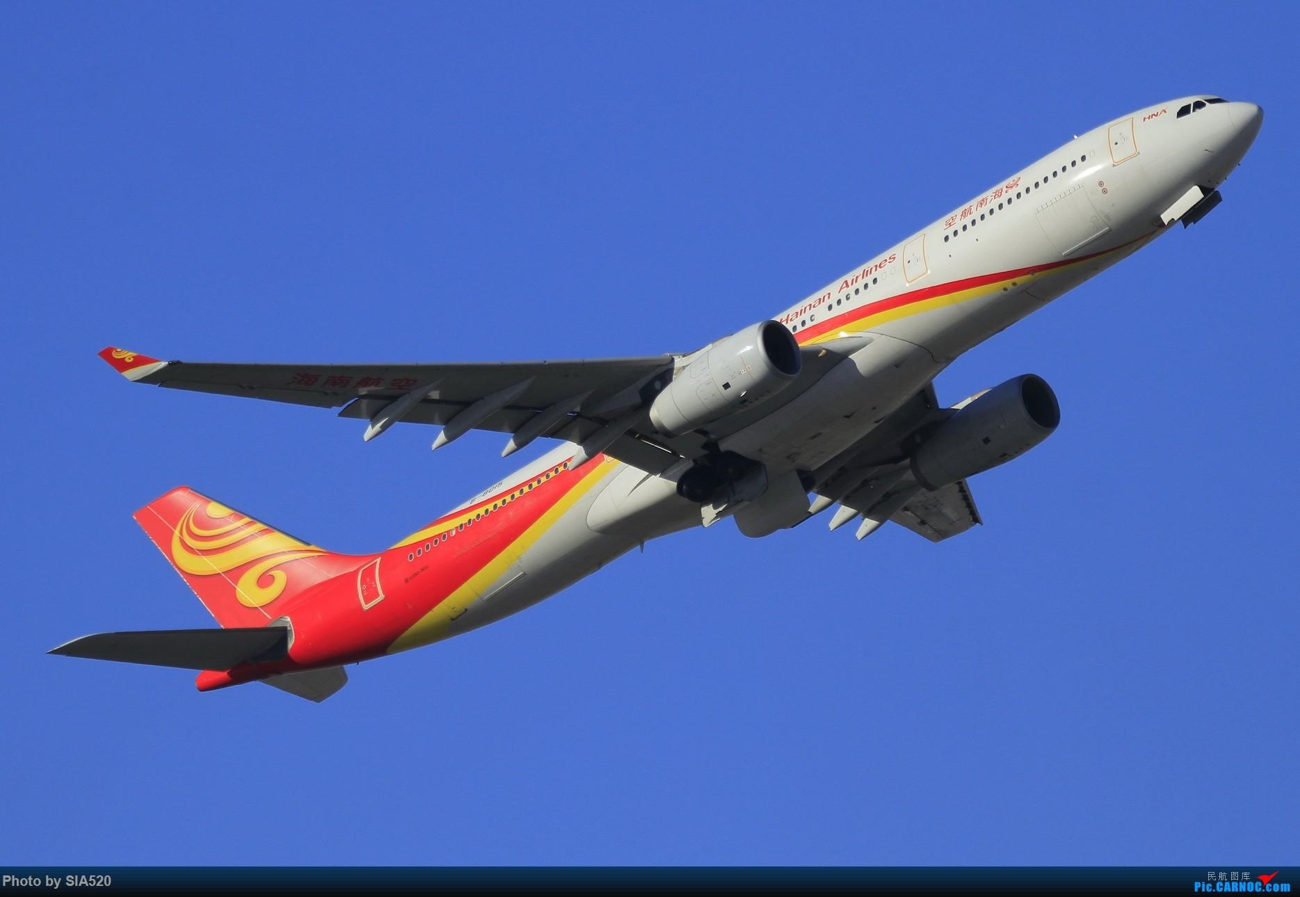 [原创]10-1首都机场随拍,帝都蓝加好看的那一些…… AIRBUS A330-300 B-8015 中国北京首都国际机场