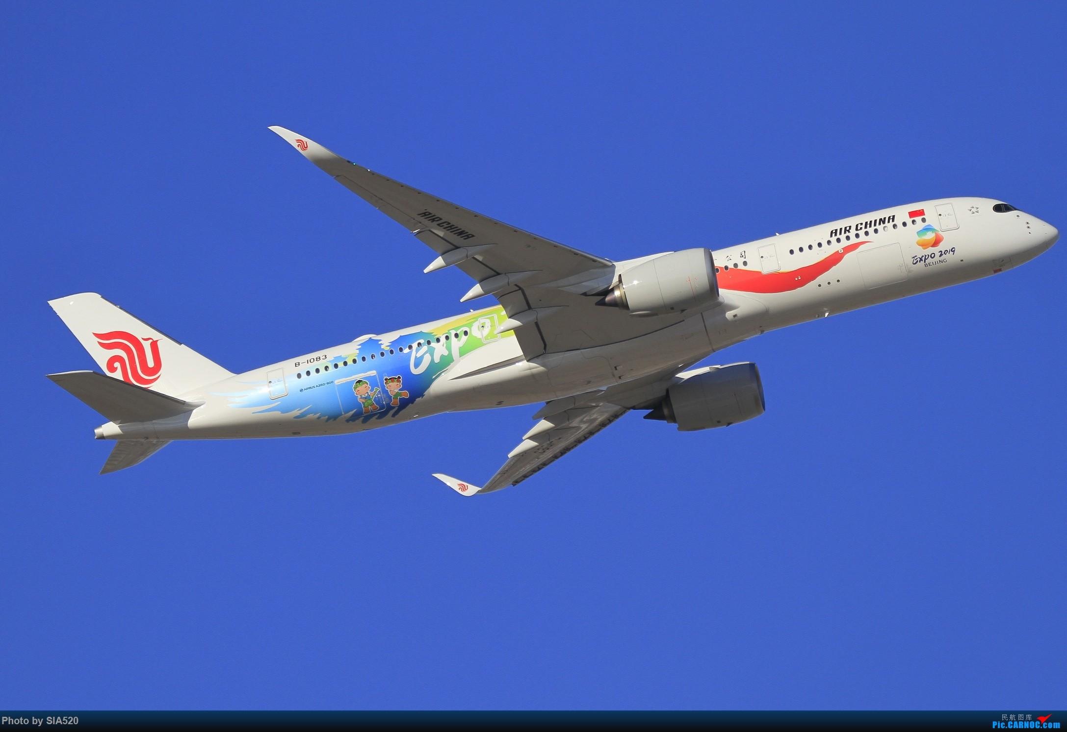 Re:[原创]10-1首都机场随拍,帝都蓝加好看的那一些…… AIRBUS A350-900 B-1083 中国北京首都国际机场