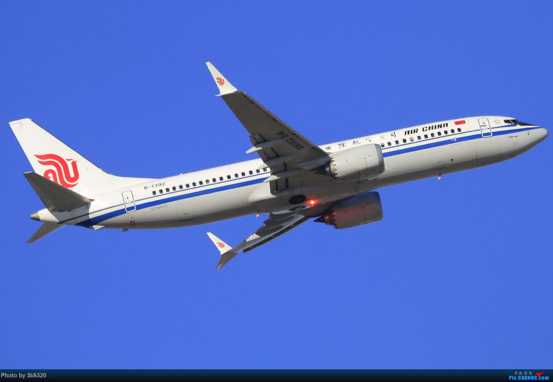 Re:[原创]10-1首都机场随拍,帝都蓝加好看的那一些…… BOEING 737MAX-8 B-1392 中国北京首都国际机场