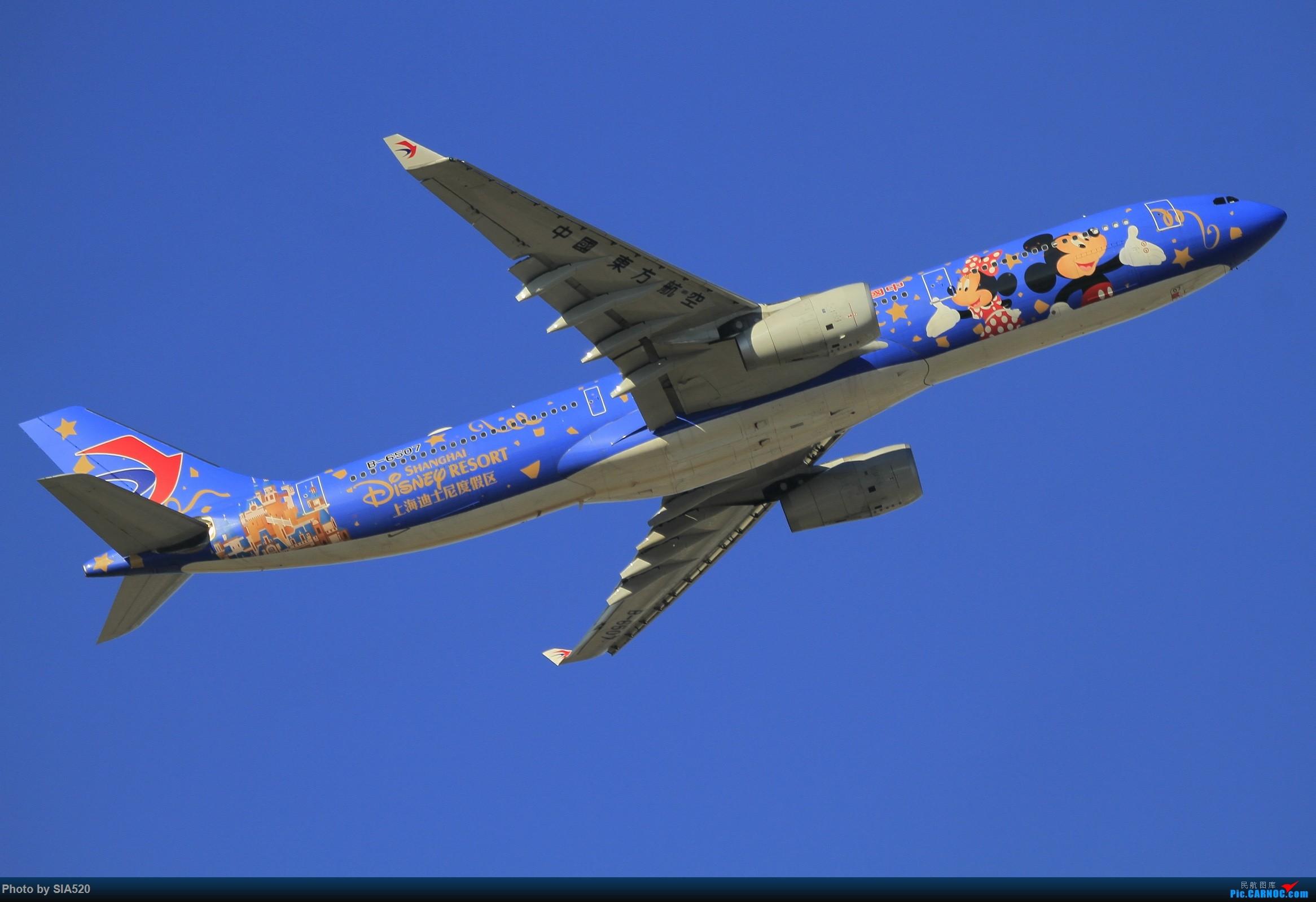 Re:[原创]10-1首都机场随拍,帝都蓝加好看的那一些…… AIRBUS A330-300 B-6507 中国北京首都国际机场