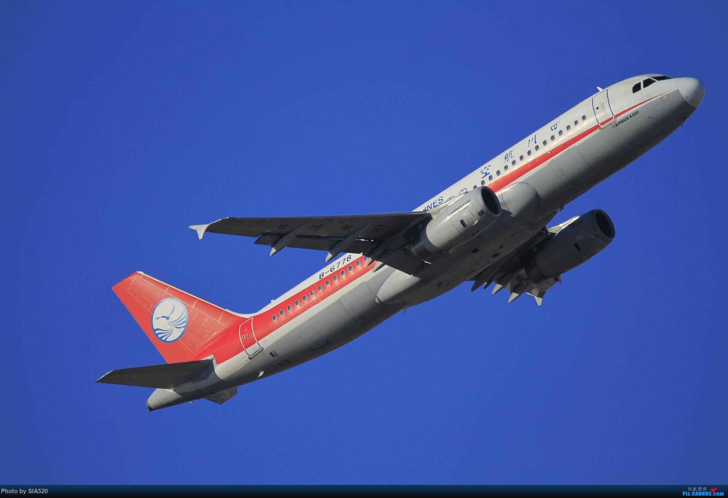 Re:[原创]10-1首都机场随拍,帝都蓝加好看的那一些…… AIRBUS A320-200 B-6778 中国北京首都国际机场