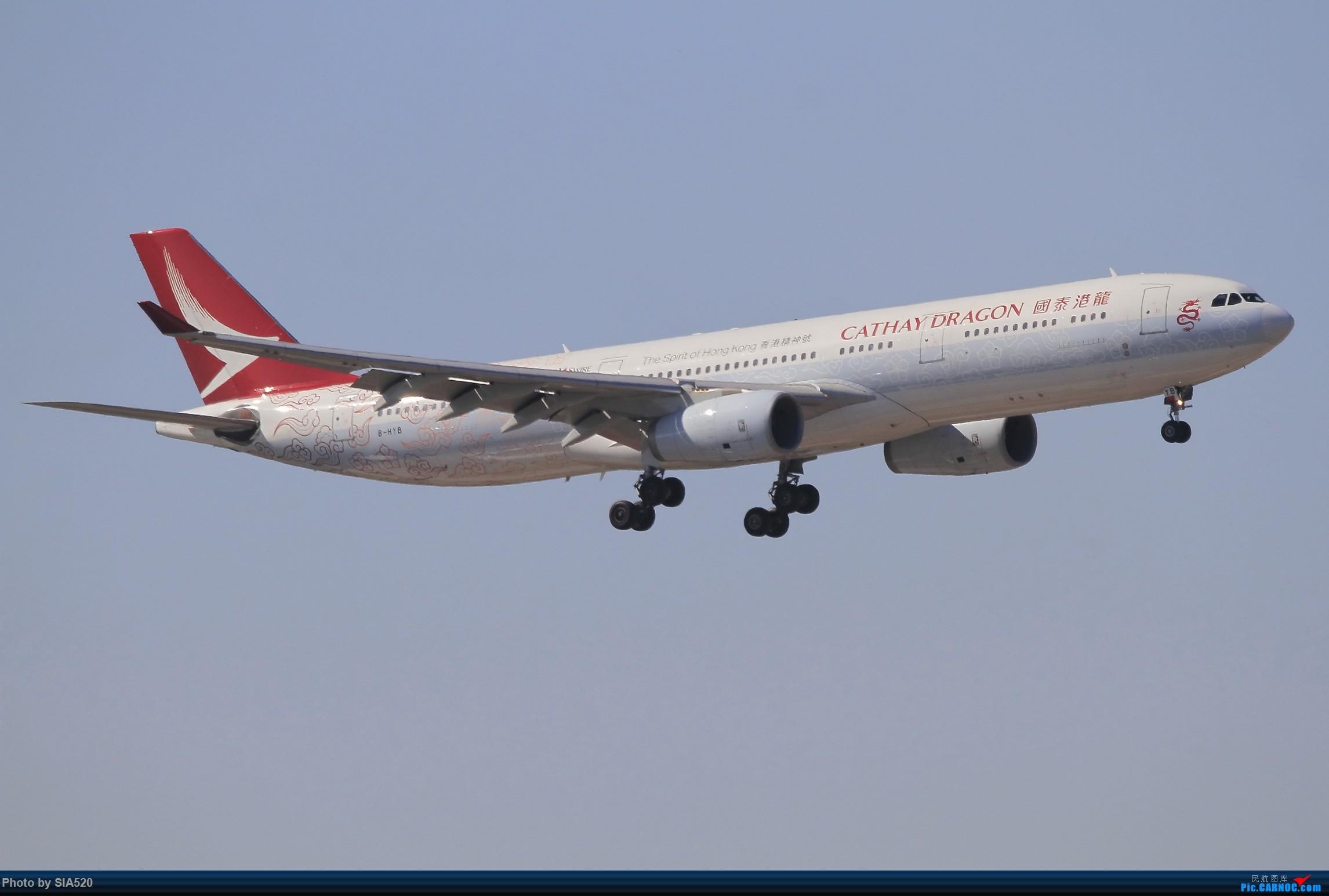 Re:[原创]10-1首都机场随拍,帝都蓝加好看的那一些…… AIRBUS A330-300 B-HYB 中国北京首都国际机场