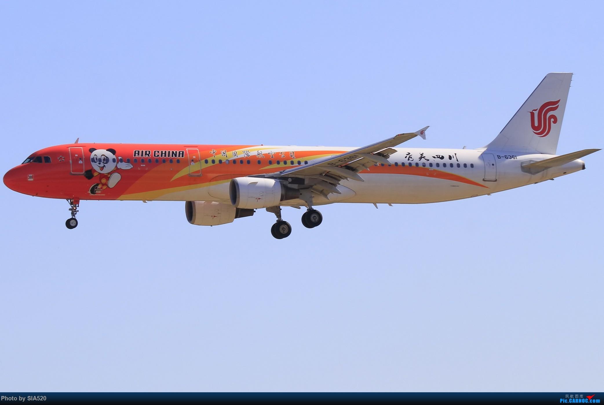 Re:[原创]10-1首都机场随拍,帝都蓝加好看的那一些…… AIRBUS A321-200 B-6361 中国北京首都国际机场