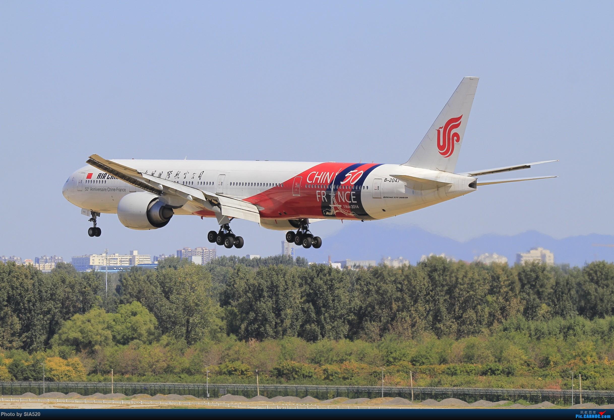 Re:[原创]10-1首都机场随拍,帝都蓝加好看的那一些…… BOEING 777-300ER B-2047 中国北京首都国际机场