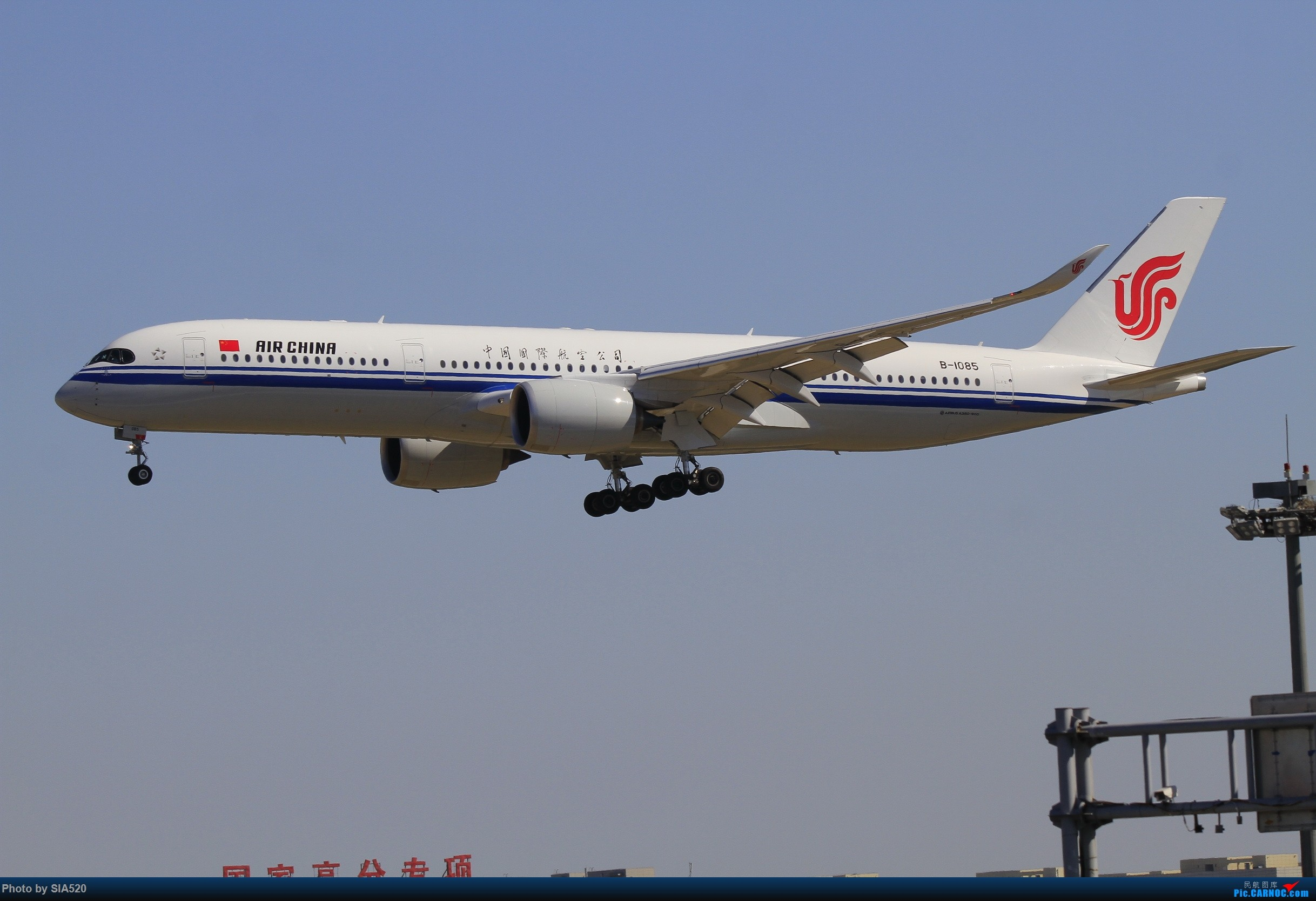 Re:[原创]10-1首都机场随拍,帝都蓝加好看的那一些…… AIRBUS A350-900 B-1085 中国北京首都国际机场
