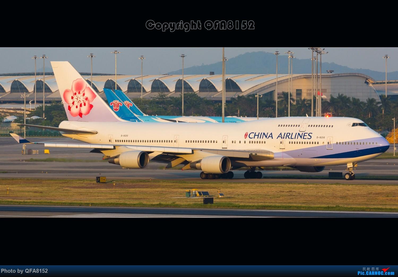 [原创]一点灌水的图片 BOEING 747-400 B-18210 中国广州白云国际机场