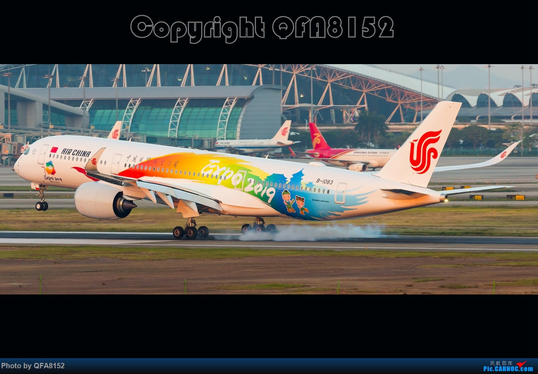 Re:[原创]一点灌水的图片 AIRBUS A350-900 B-1083 中国广州白云国际机场