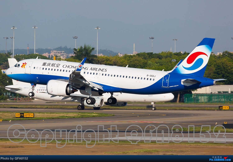Re:[原创]一点灌水的图片 AIRBUS A320NEO B-302J 中国广州白云国际机场