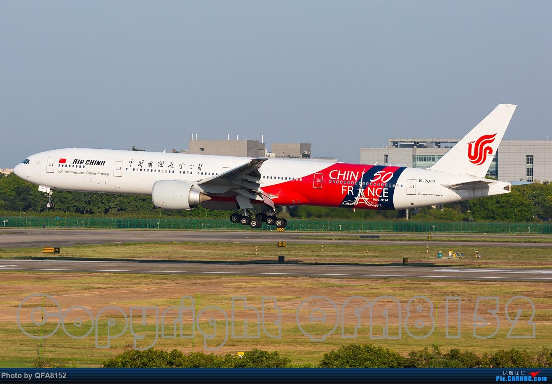 Re:[原创]一点灌水的图片 BOEING 777-300ER B-2047 中国广州白云国际机场