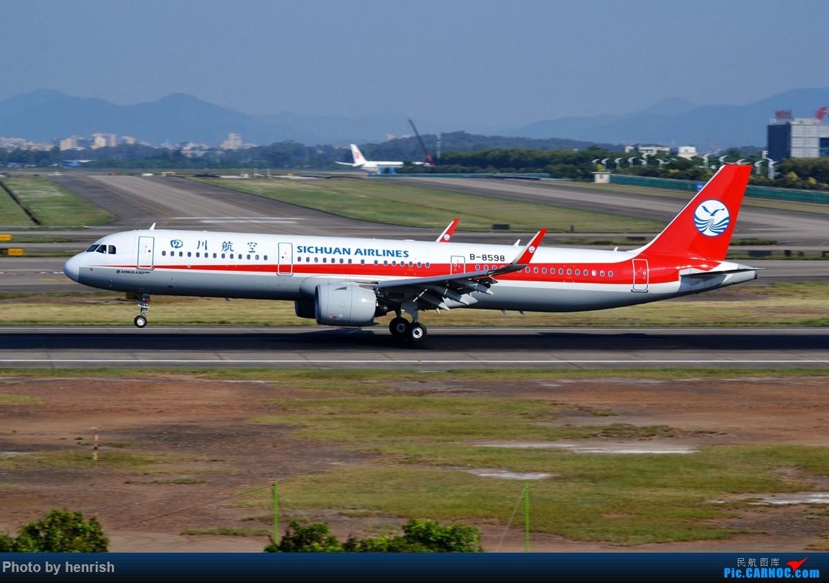 Re:【肥威的CAN】10月4日,与多位大师的临时起意,西跑道拍机。【 广东青少年拍机小队】【广州,你好!】 AIRBUS A321NEO B-8598 中国广州白云国际机场