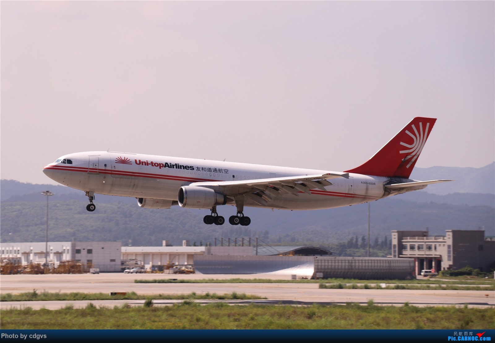 Re:[原创]【KMG】挖挖库存,长水真是个窄体窝子…… AIRBUS A300B4-600 B-2326 中国昆明长水国际机场