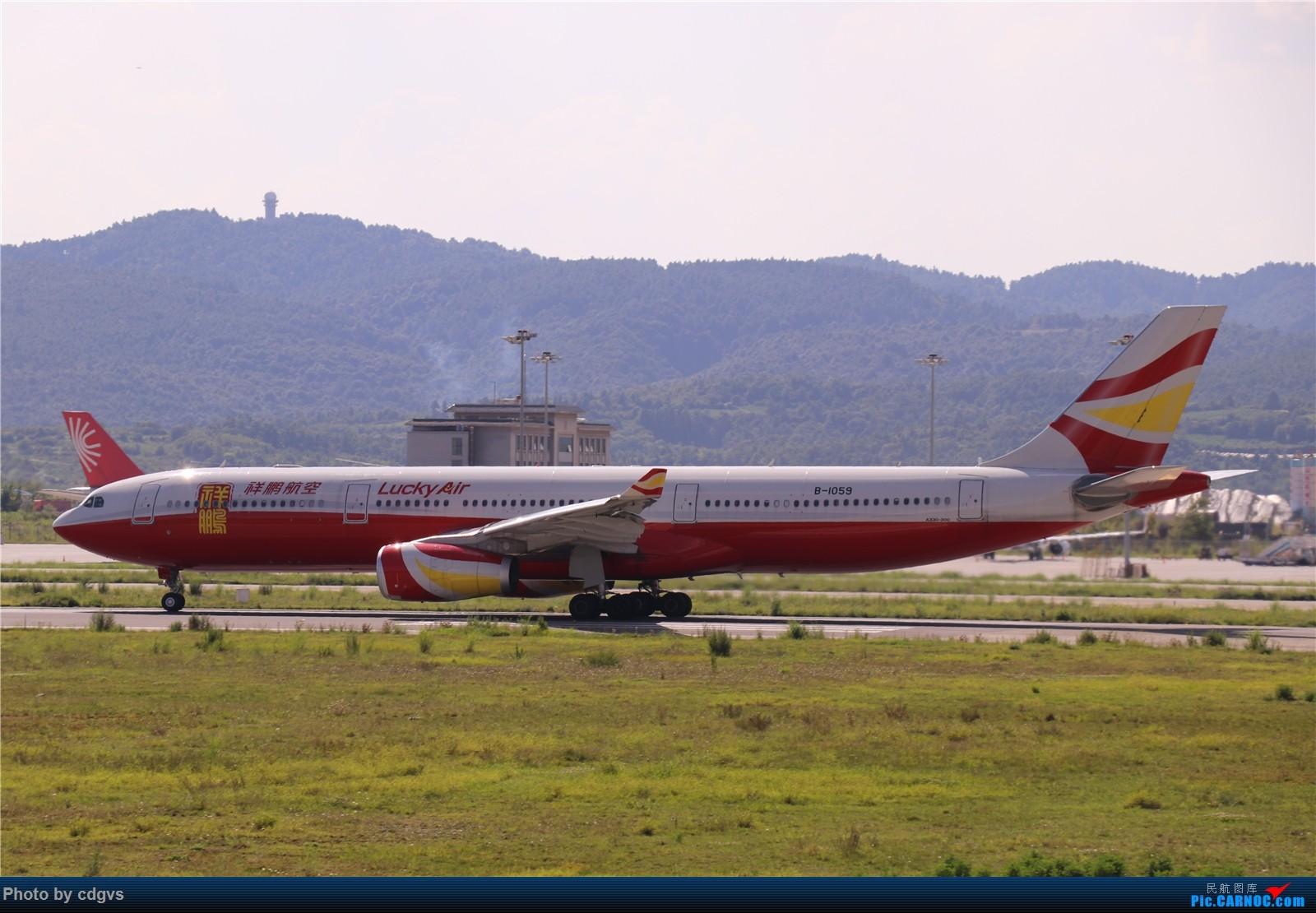 Re:[原创]【KMG】挖挖库存,长水真是个窄体窝子…… AIRBUS A330-300 B-1059 中国昆明长水国际机场