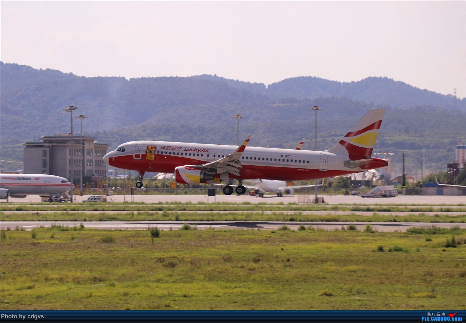 Re:[原创]【KMG】挖挖库存,长水真是个窄体窝子…… AIRBUS A320-200 B-8731 中国昆明长水国际机场