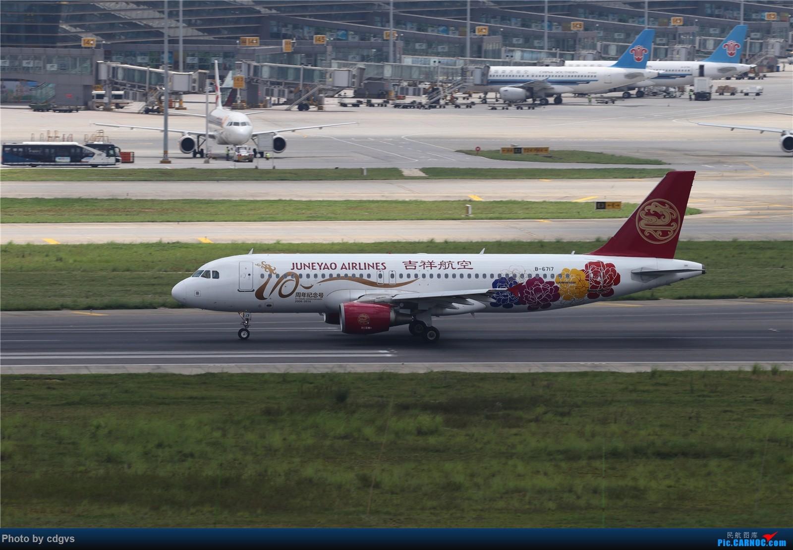 Re:[原创]【KMG】挖挖库存,长水真是个窄体窝子…… AIRBUS A320-200 B-6717 中国昆明长水国际机场