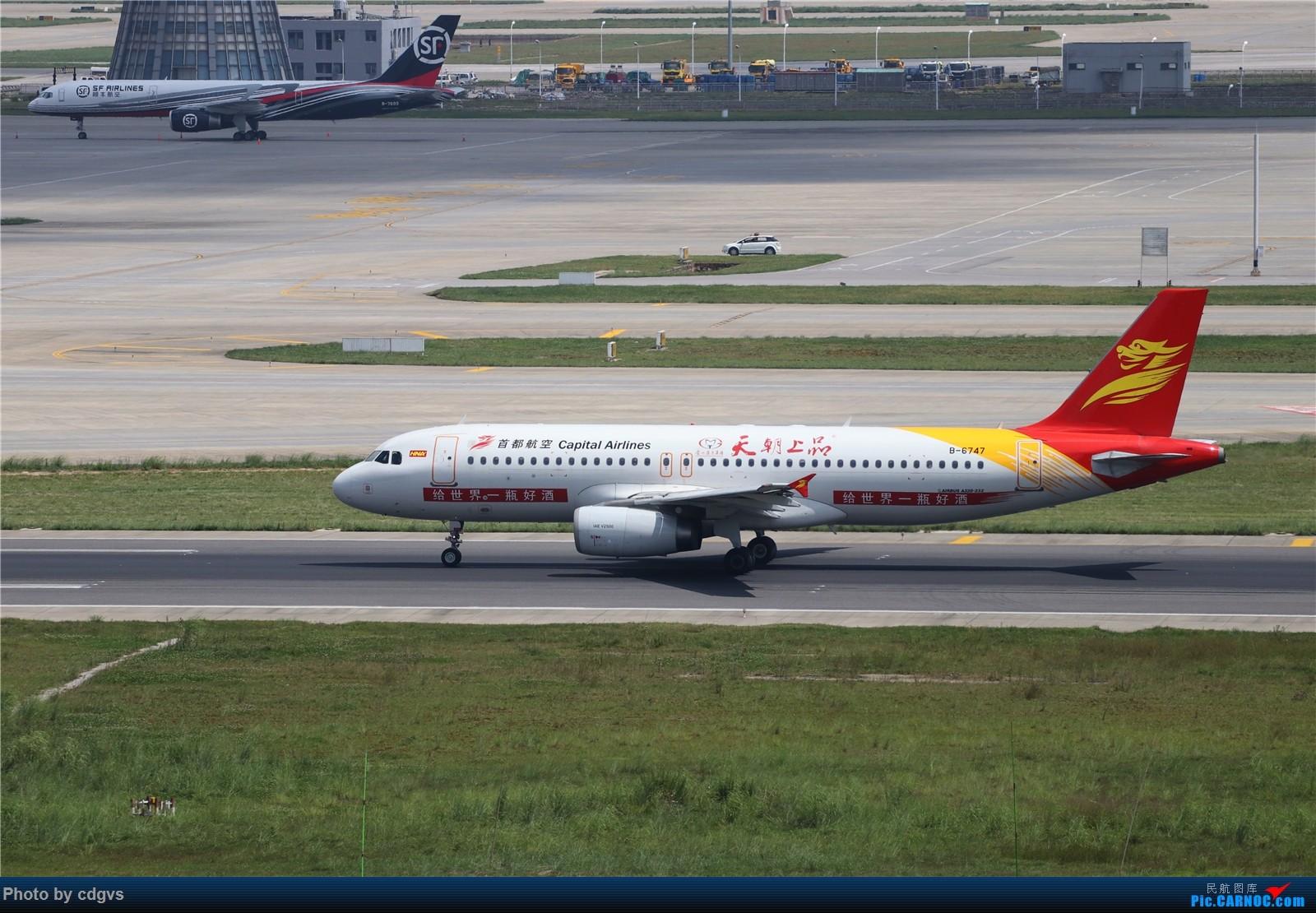 Re:[原创]【KMG】挖挖库存,长水真是个窄体窝子…… AIRBUS A320-200 B-6747 中国昆明长水国际机场