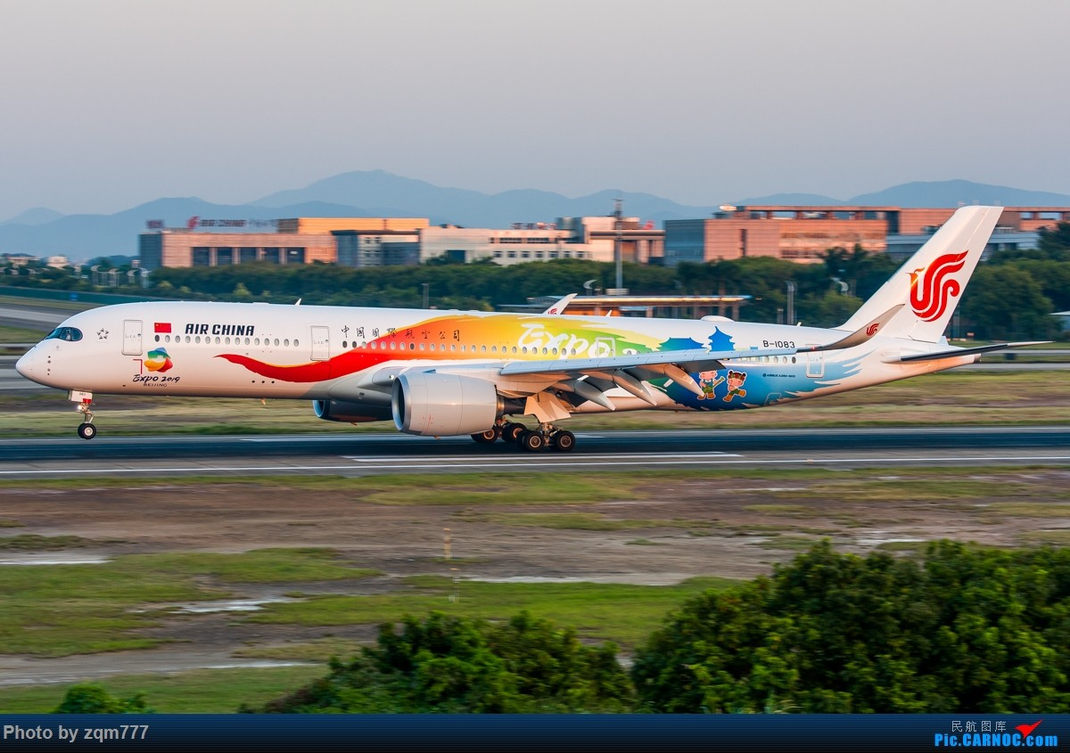 Re:[原创]中国国际航空 A350-900 B-1083世界园博会彩绘 图一组 AIRBUS A350-900 B-1083 中国广州白云国际机场