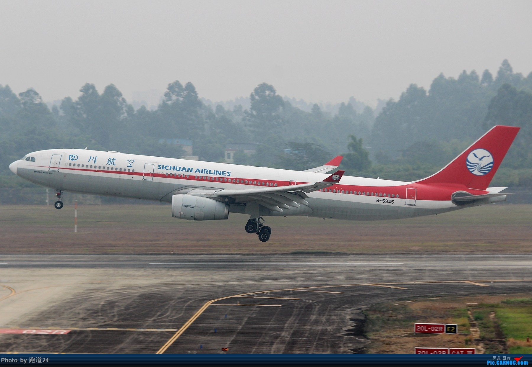 [原创]【多图党】国庆烂天10.6拍机 1800*1200 AIRBUS A330-300 B-5945 中国成都双流国际机场