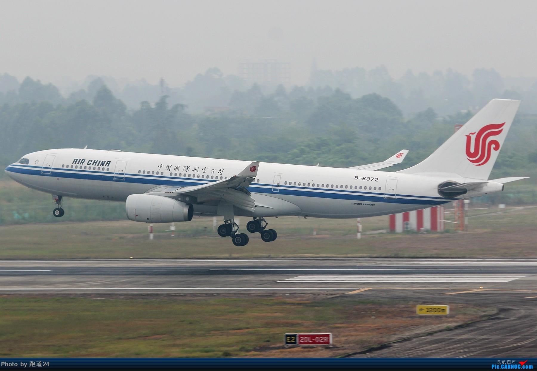 Re:[原创]【多图党】国庆烂天拍机 1800*1200 AIRBUS A330-200 B-6072 中国成都双流国际机场