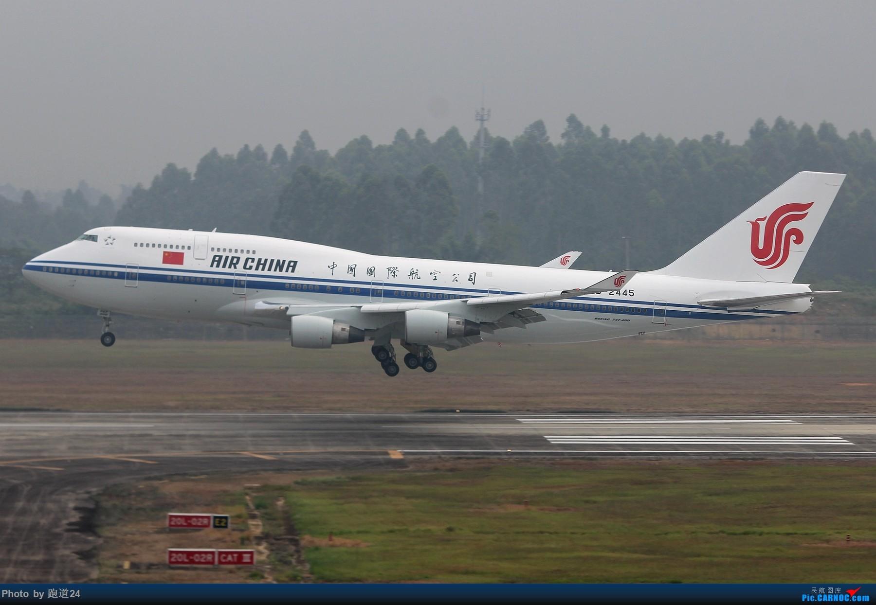 Re:[原创]【多图党】国庆烂天拍机 1800*1200 BOEING 747-400 B-2445 中国成都双流国际机场