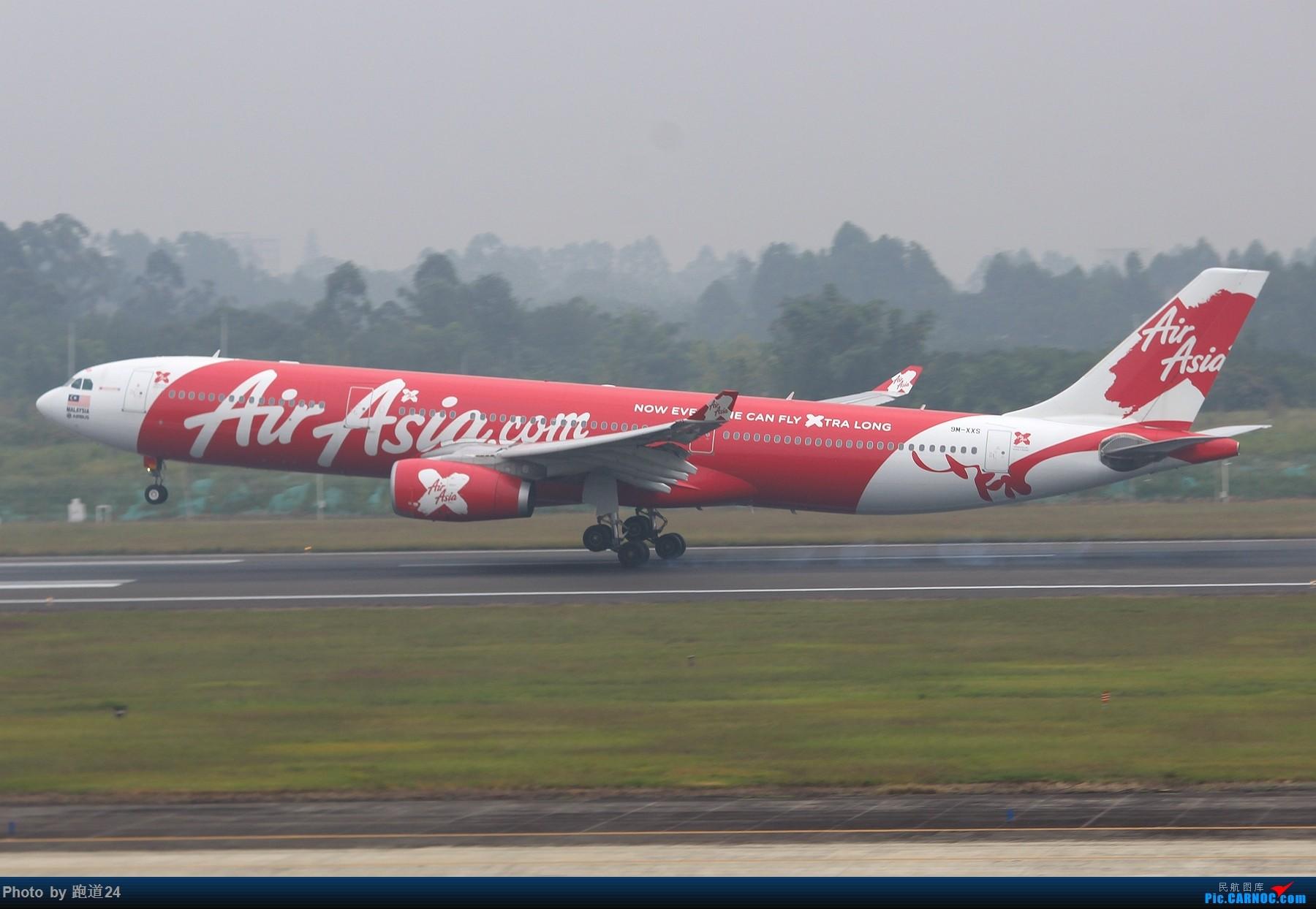 Re:[原创]【多图党】国庆烂天拍机 1800*1200 AIRBUS A330-300 9M-XXS 中国成都双流国际机场