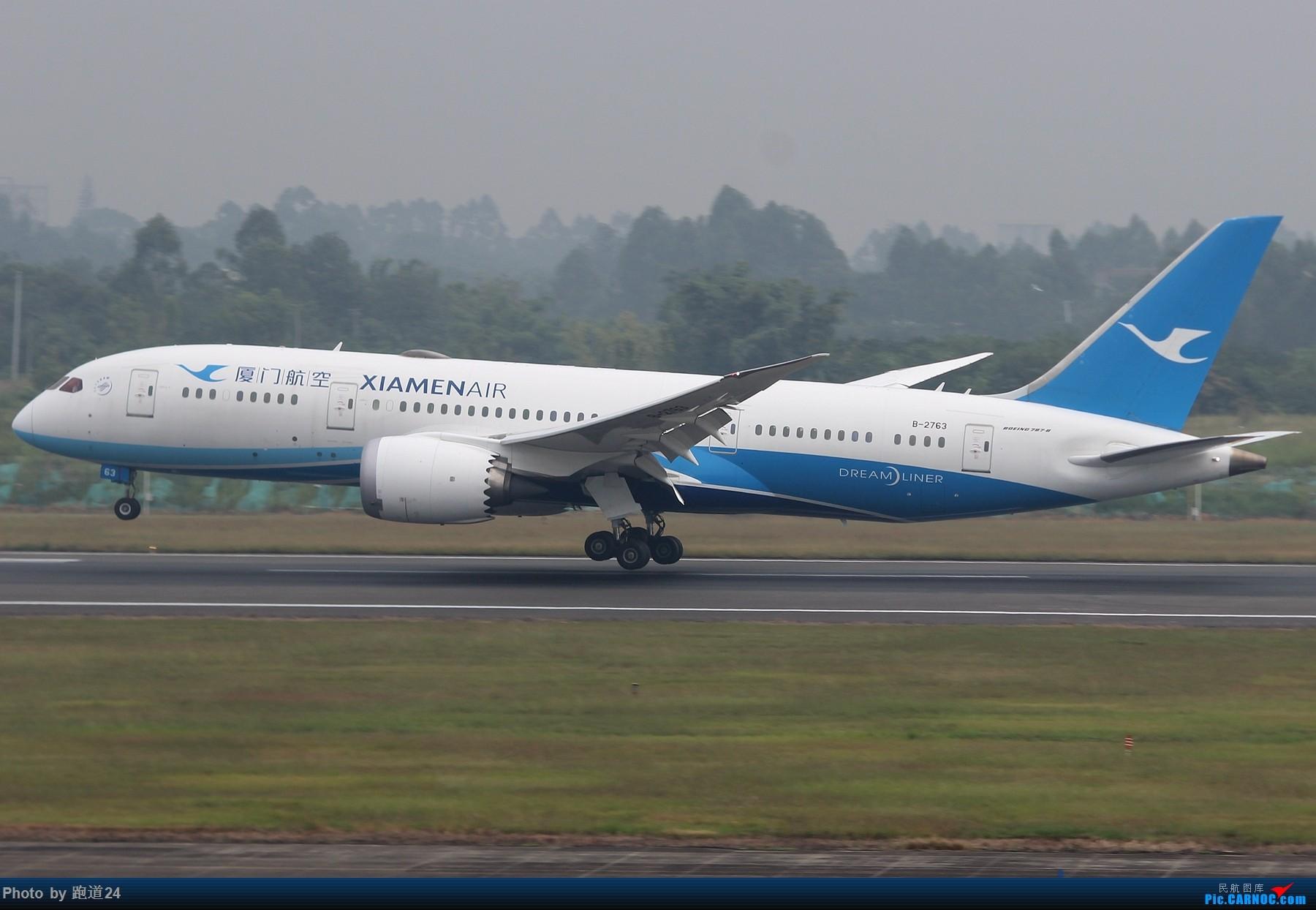Re:[原创]【多图党】国庆烂天拍机 1800*1200 BOEING 787-8 B-2763 中国成都双流国际机场