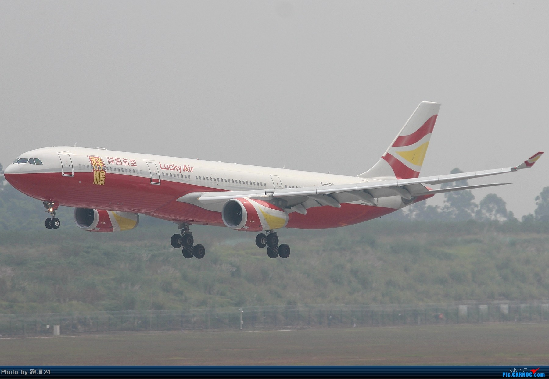 Re:[原创]【多图党】国庆烂天拍机 1800*1200 AIRBUS A330-300 B-1004 中国成都双流国际机场