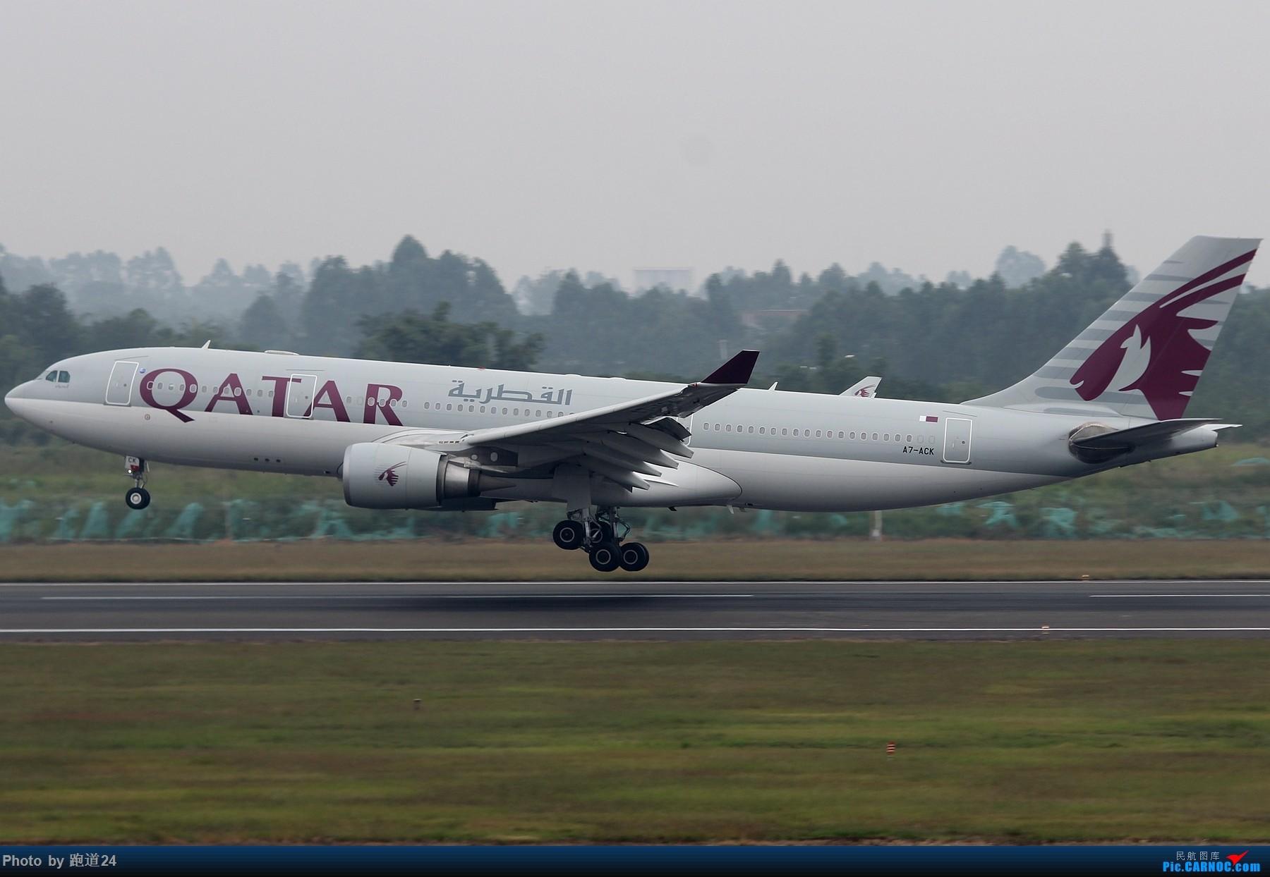 Re:[原创]【多图党】国庆烂天拍机 1800*1200 AIRBUS A330-200 A7-ACK 中国成都双流国际机场