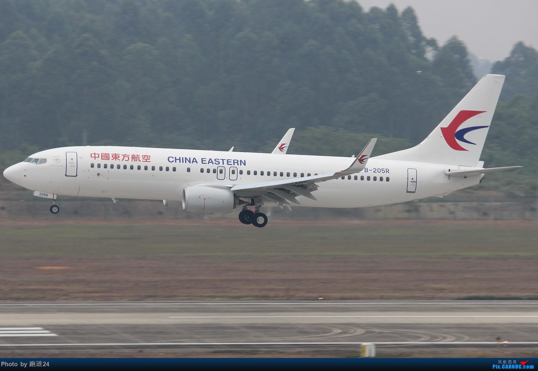 Re:[原创]【多图党】国庆烂天拍机 1800*1200 BOEING 737-800 B-205R 中国成都双流国际机场
