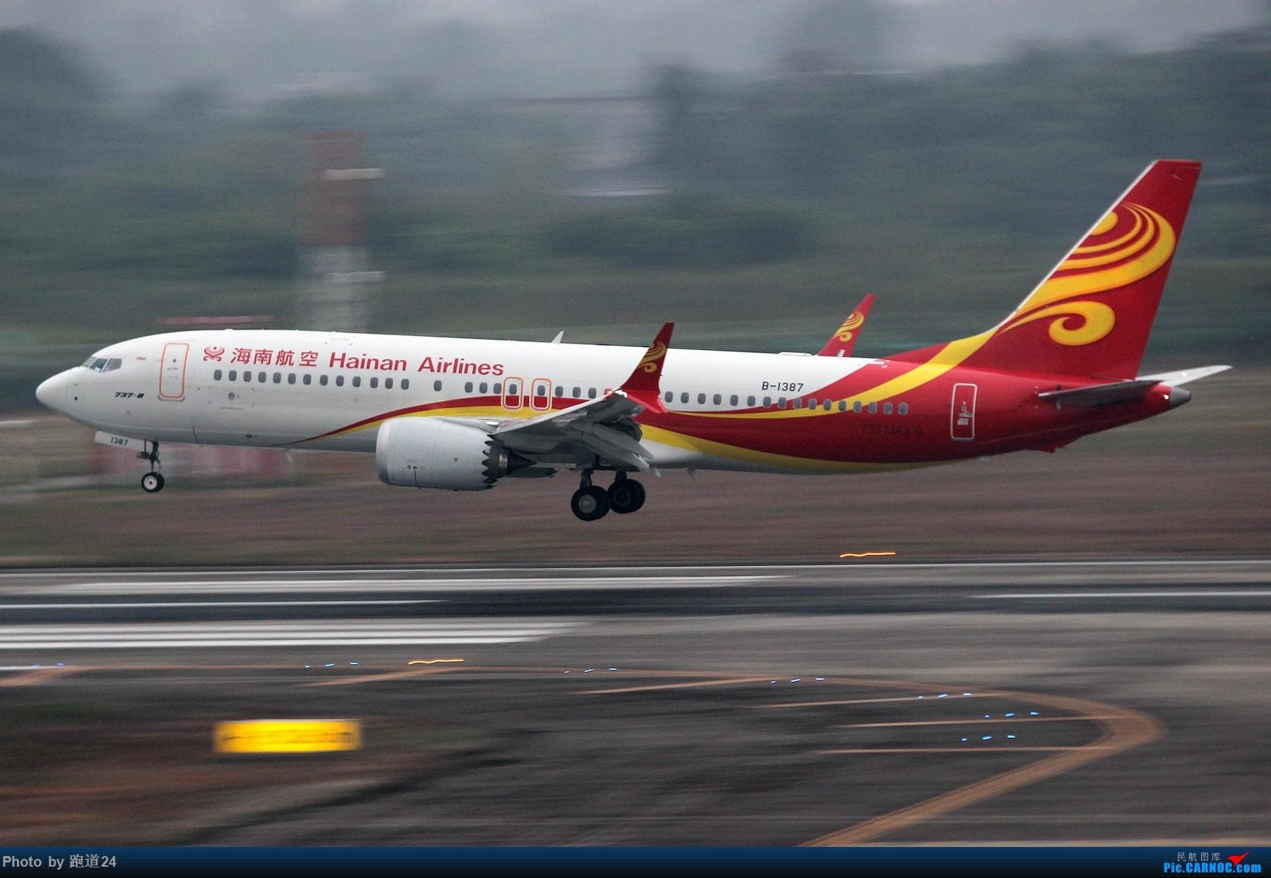 Re:[原创]【多图党】国庆烂天拍机 1800*1200 BOEING 737MAX-8 B-1387 中国成都双流国际机场
