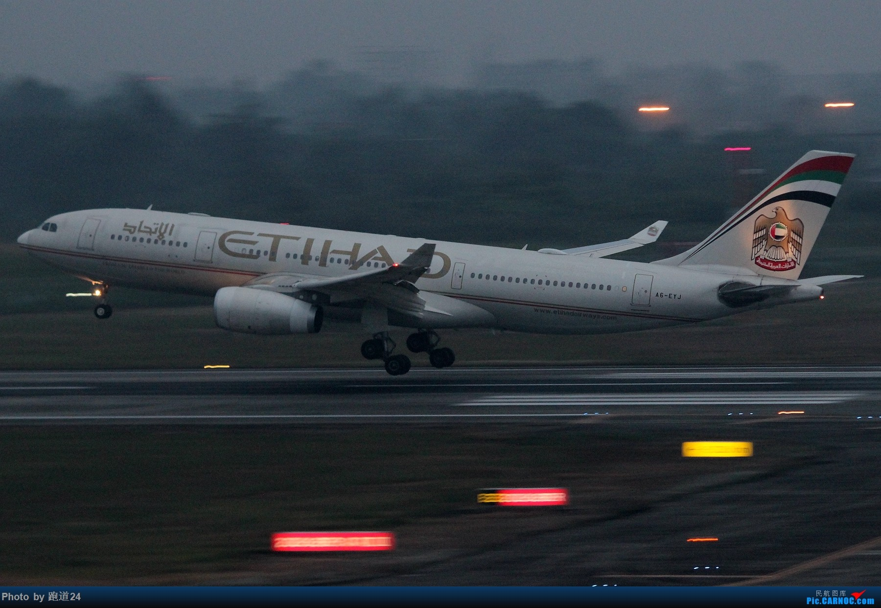 Re:[原创]【多图党】国庆烂天拍机 1800*1200 AIRBUS A330-200 A6-EYJ 中国成都双流国际机场