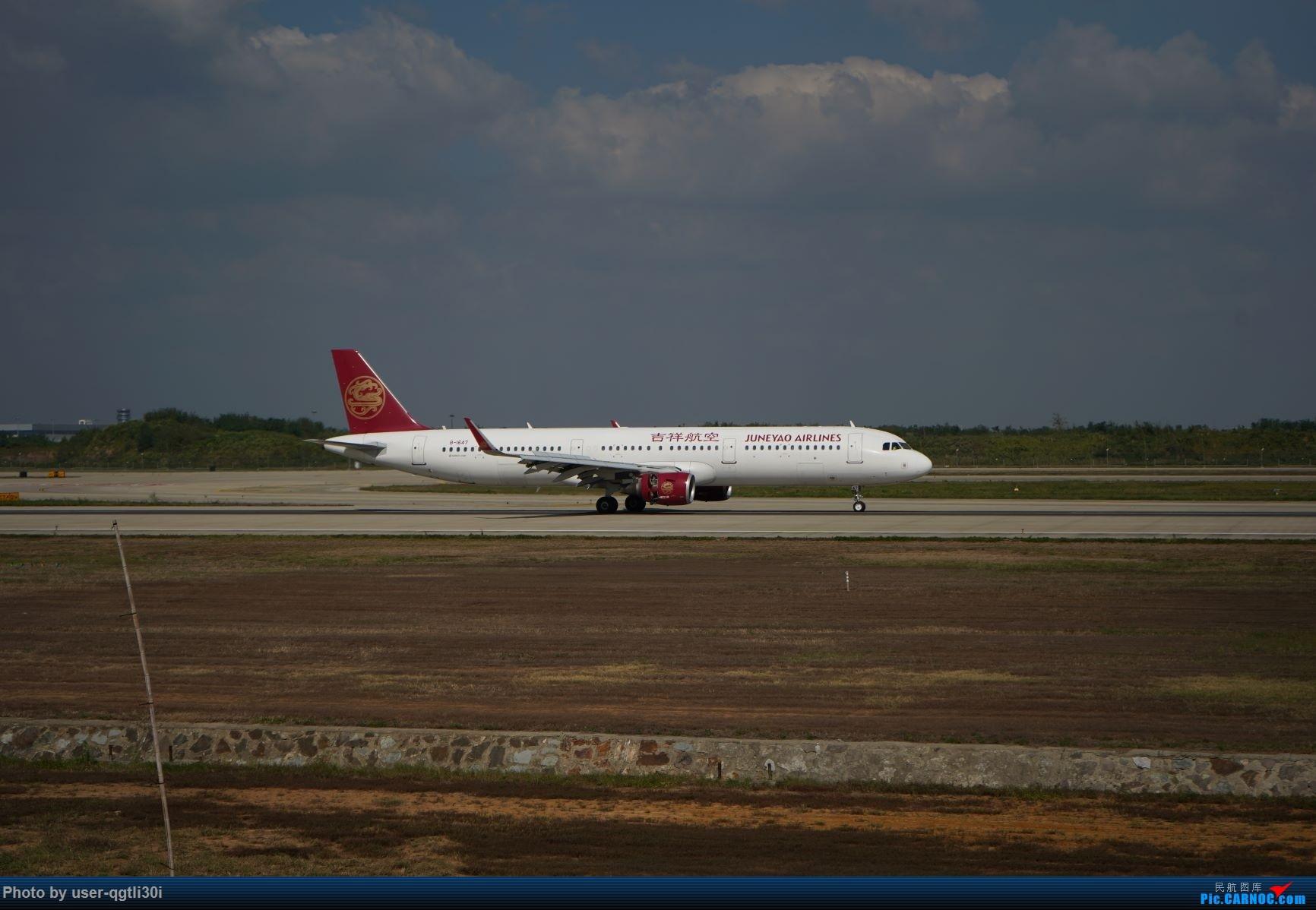 [原创]NKG的秋天 AIRBUS A321-200 B-1647 中国南京禄口国际机场