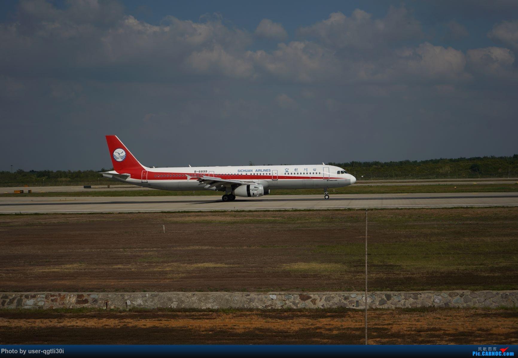 Re:[原创]NKG的秋天 AIRBUS A321-200 B-6899 中国南京禄口国际机场