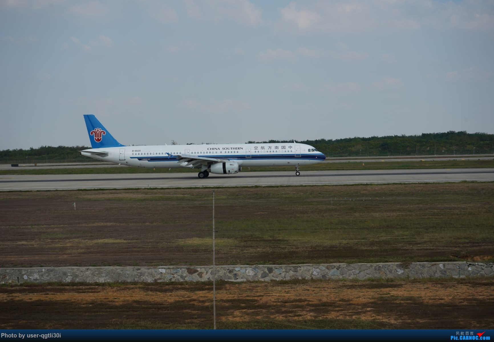 Re:[原创]NKG的秋天 AIRBUS A321-200 B-6629 中国南京禄口国际机场