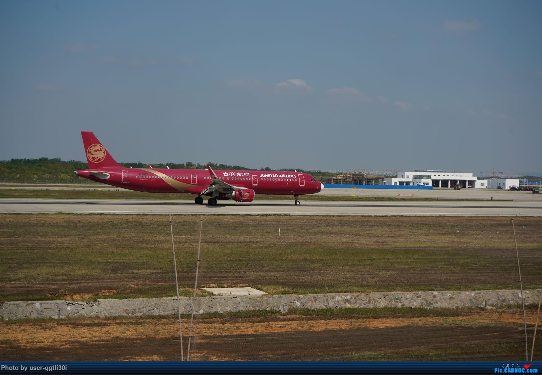 Re:[原创]NKG的秋天 AIRBUS A321-200 B-8068 中国南京禄口国际机场