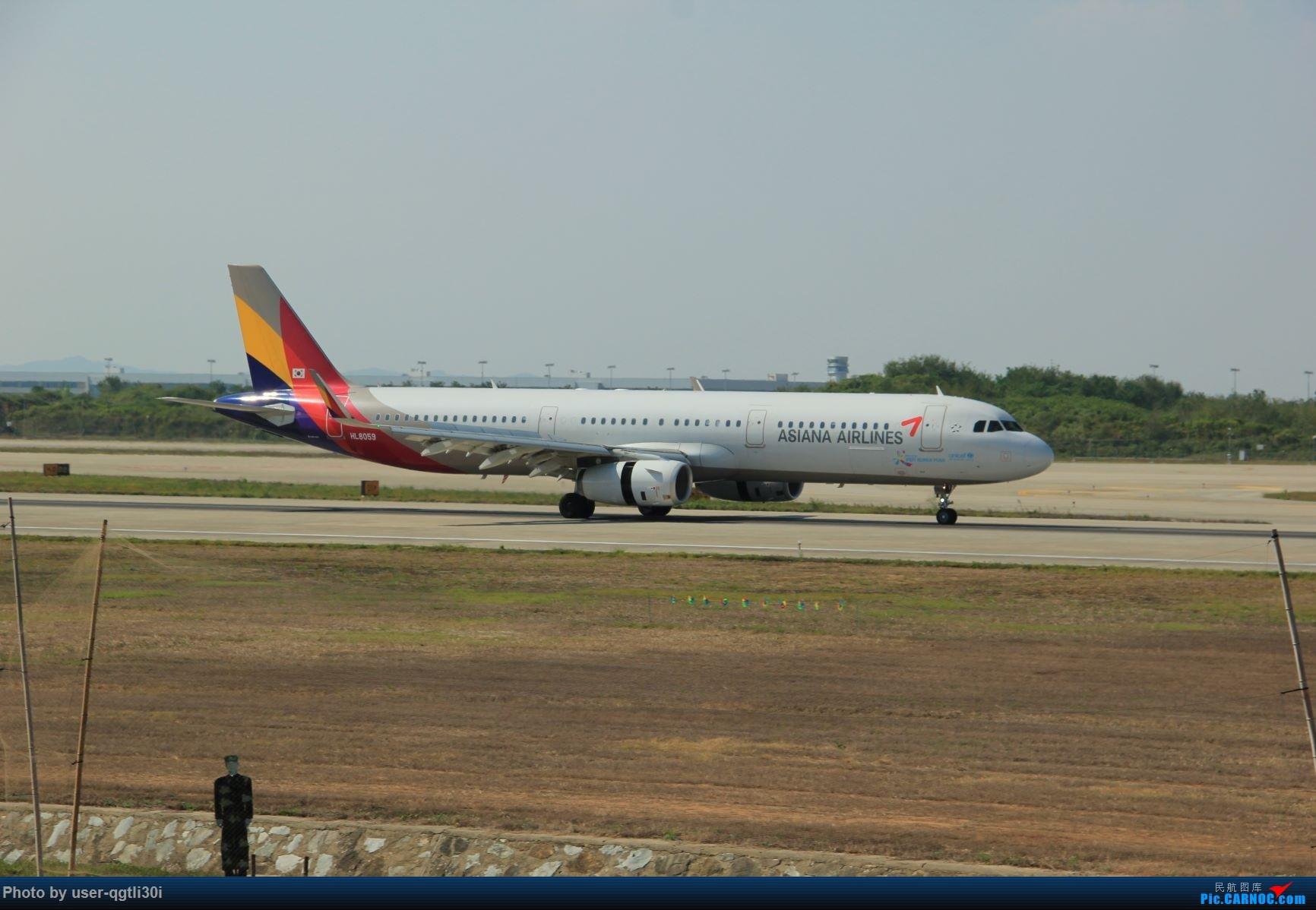 Re:[原创]NKG的秋天 AIRBUS A321-200  中国南京禄口国际机场