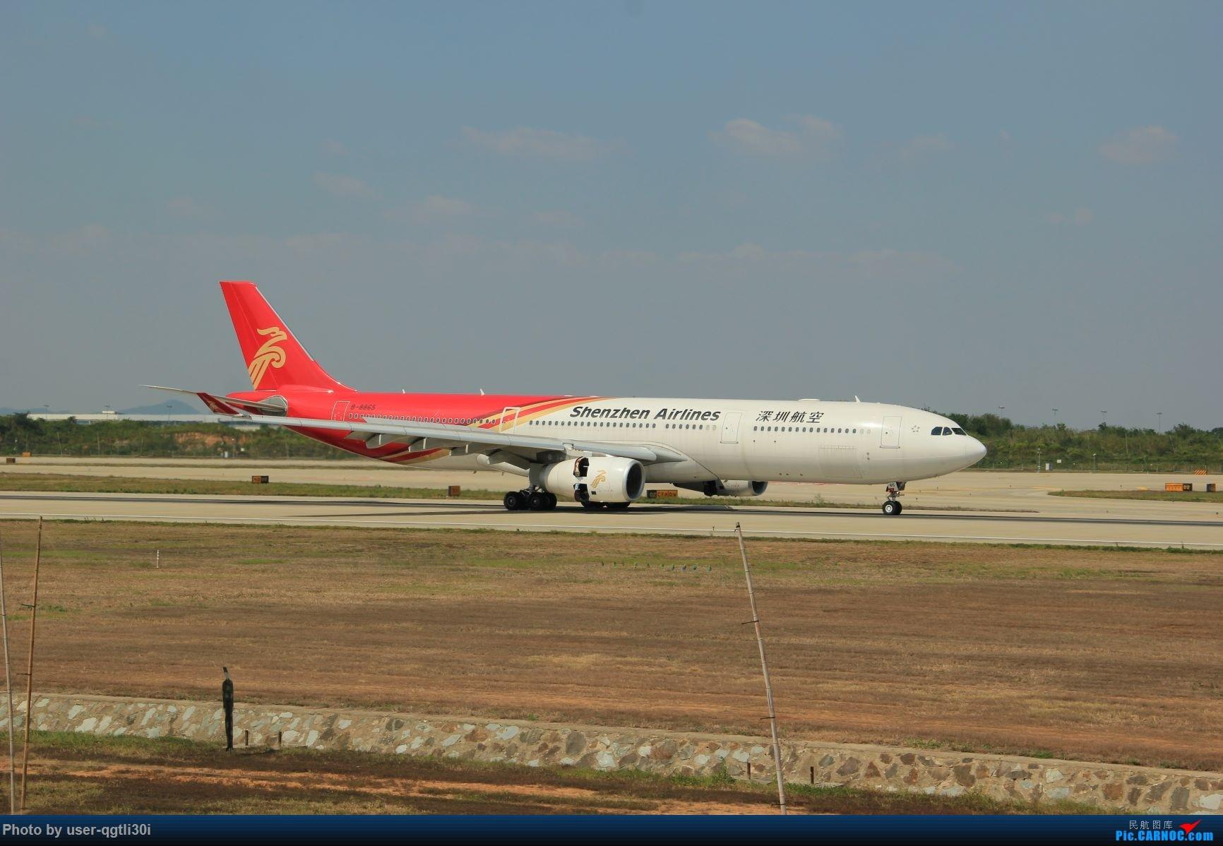 Re:[原创]NKG的秋天 AIRBUS A330-300 B-8865 中国南京禄口国际机场