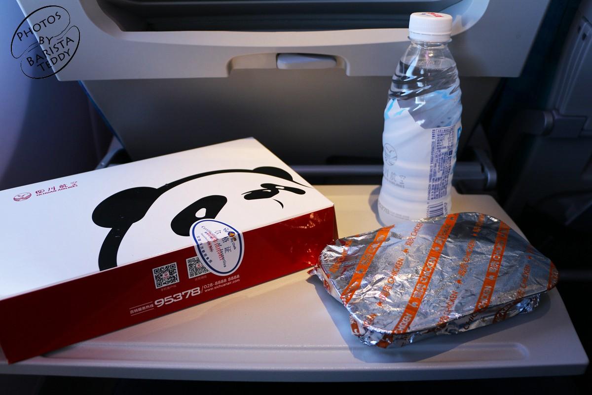 Re:[原创]【仔糕游记17】【A350双杀记】【上】首次体验四川航空、首次体验空客A350·被川航圈粉、被川航安排得明明白白·3U8881 CTU-PEK