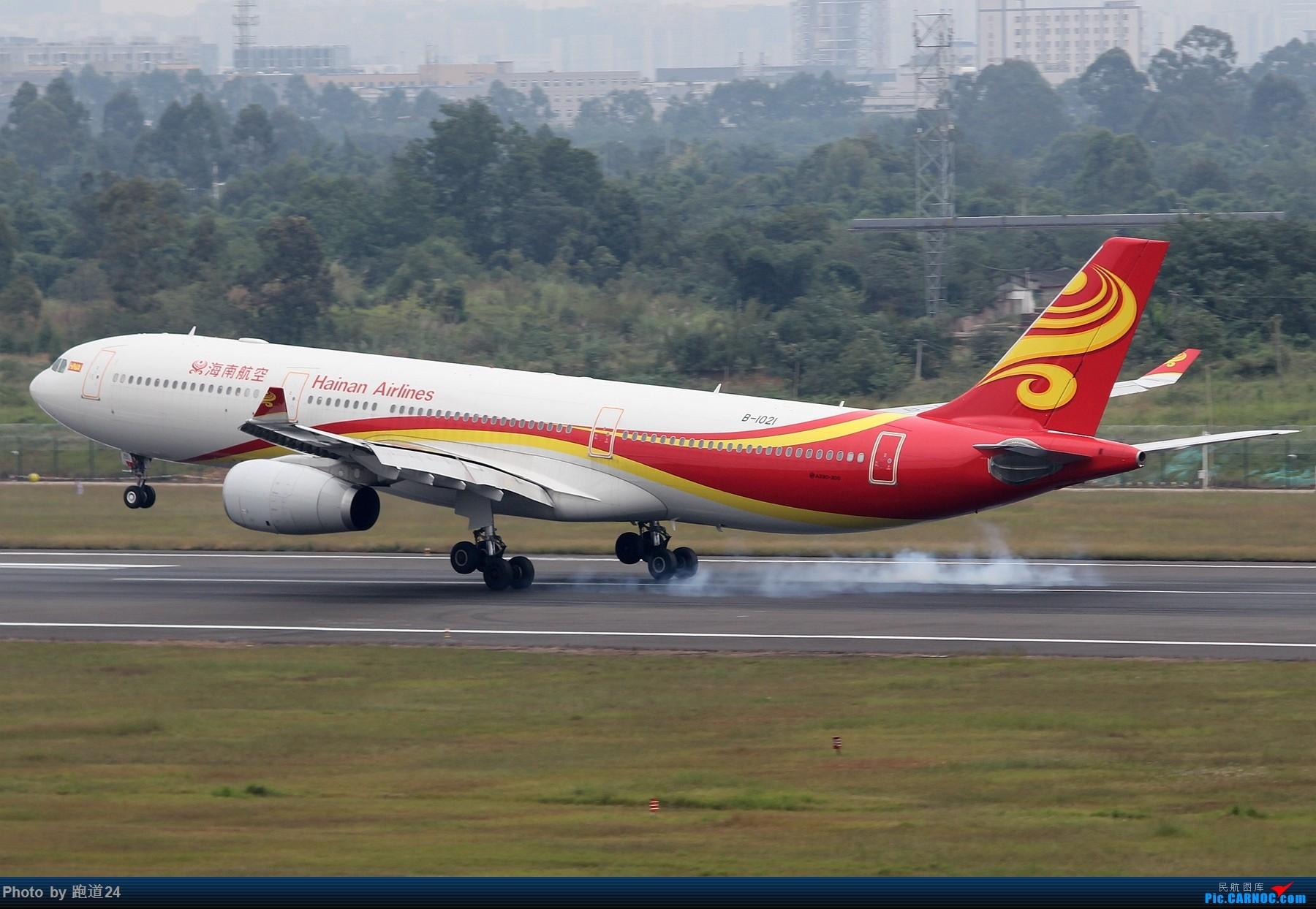 Re:[原创][原创]【多图党】国庆烂天10.7拍机 1800*1200 AIRBUS A330-300 B-1021 中国成都双流国际机场