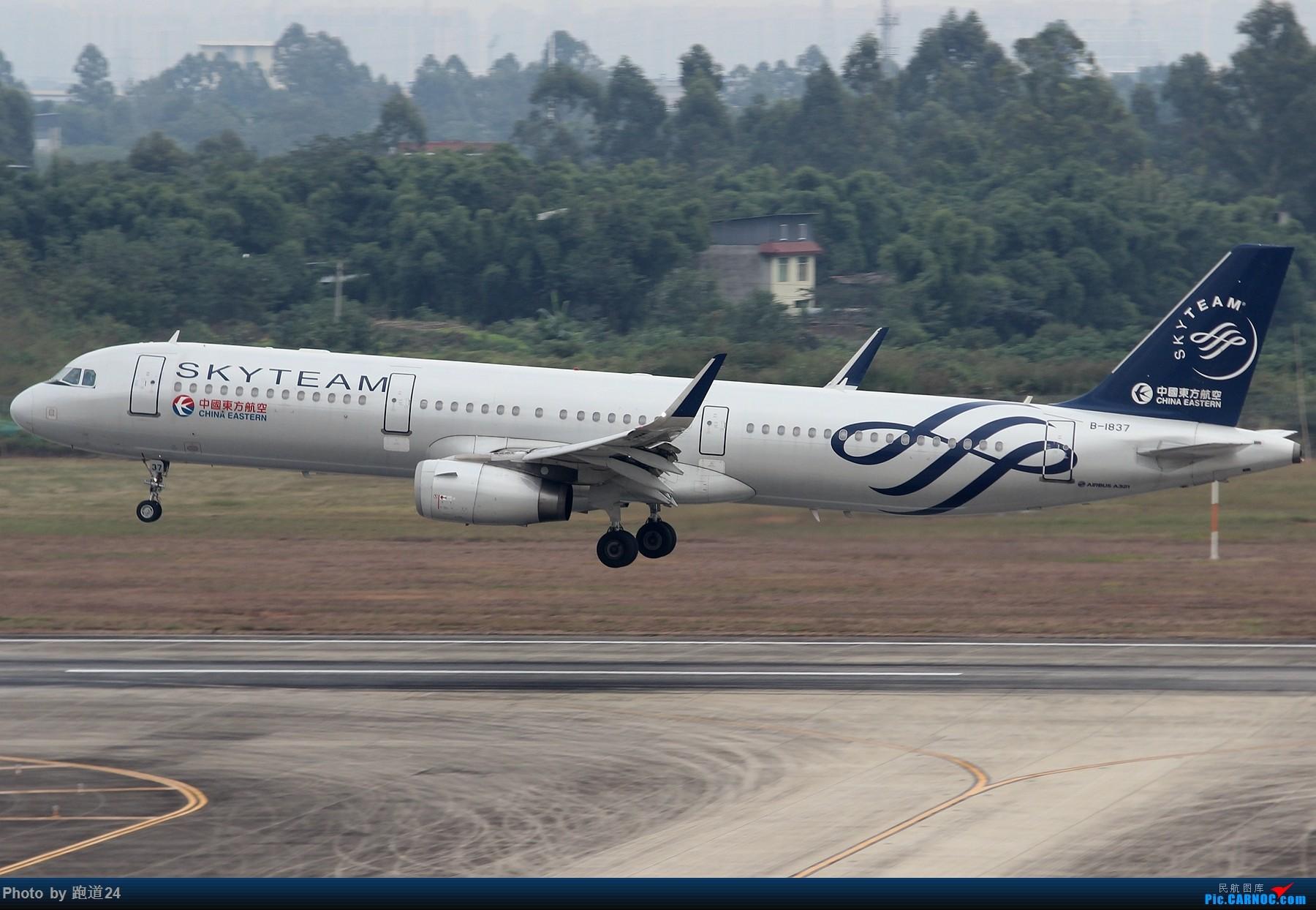 Re:[原创][原创]【多图党】国庆烂天10.7拍机 1800*1200 AIRBUS A321-200 B-1837 中国成都双流国际机场