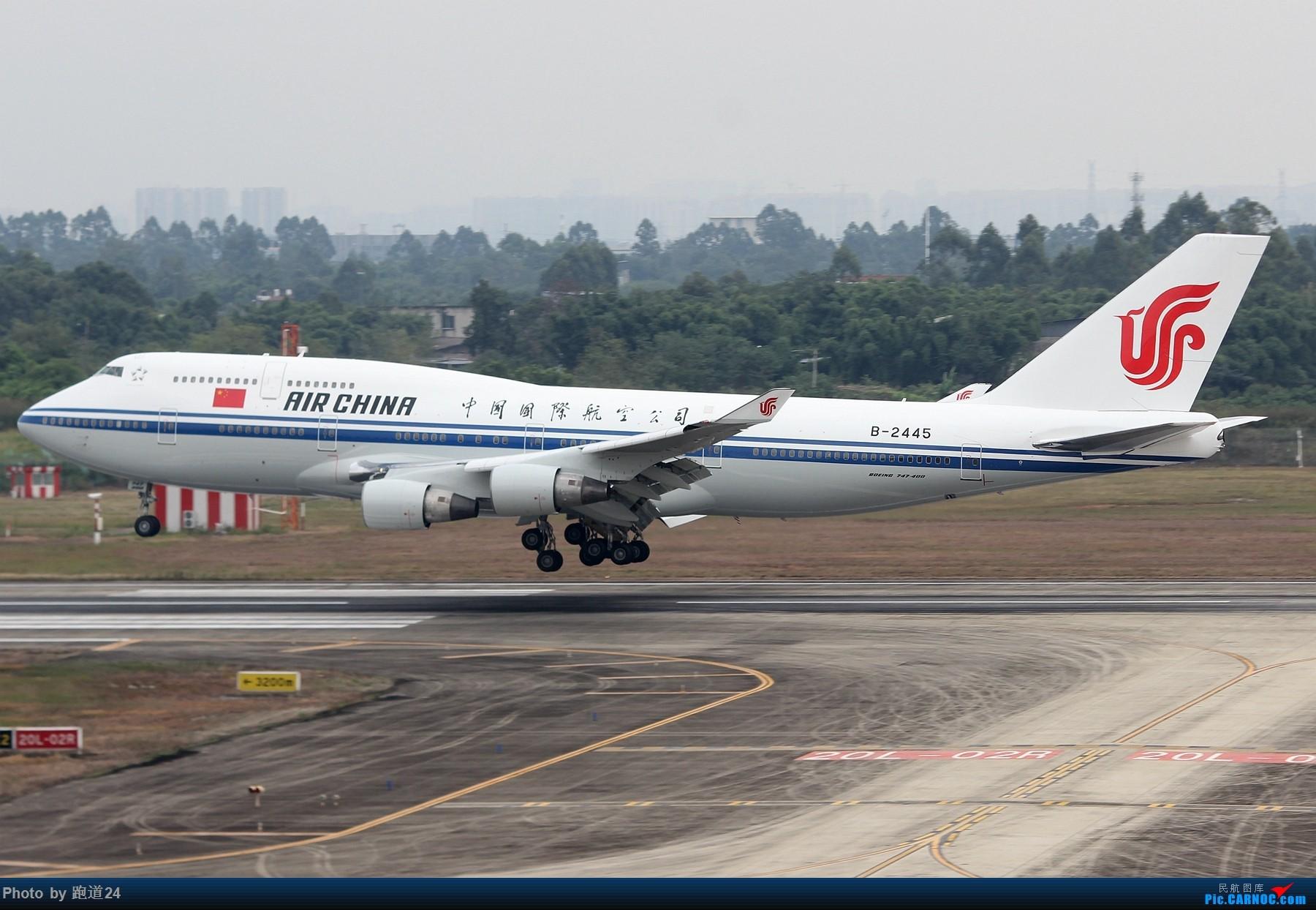 Re:[原创][原创]【多图党】国庆烂天10.7拍机 1800*1200 BOEING 747-400 B-2445 中国成都双流国际机场