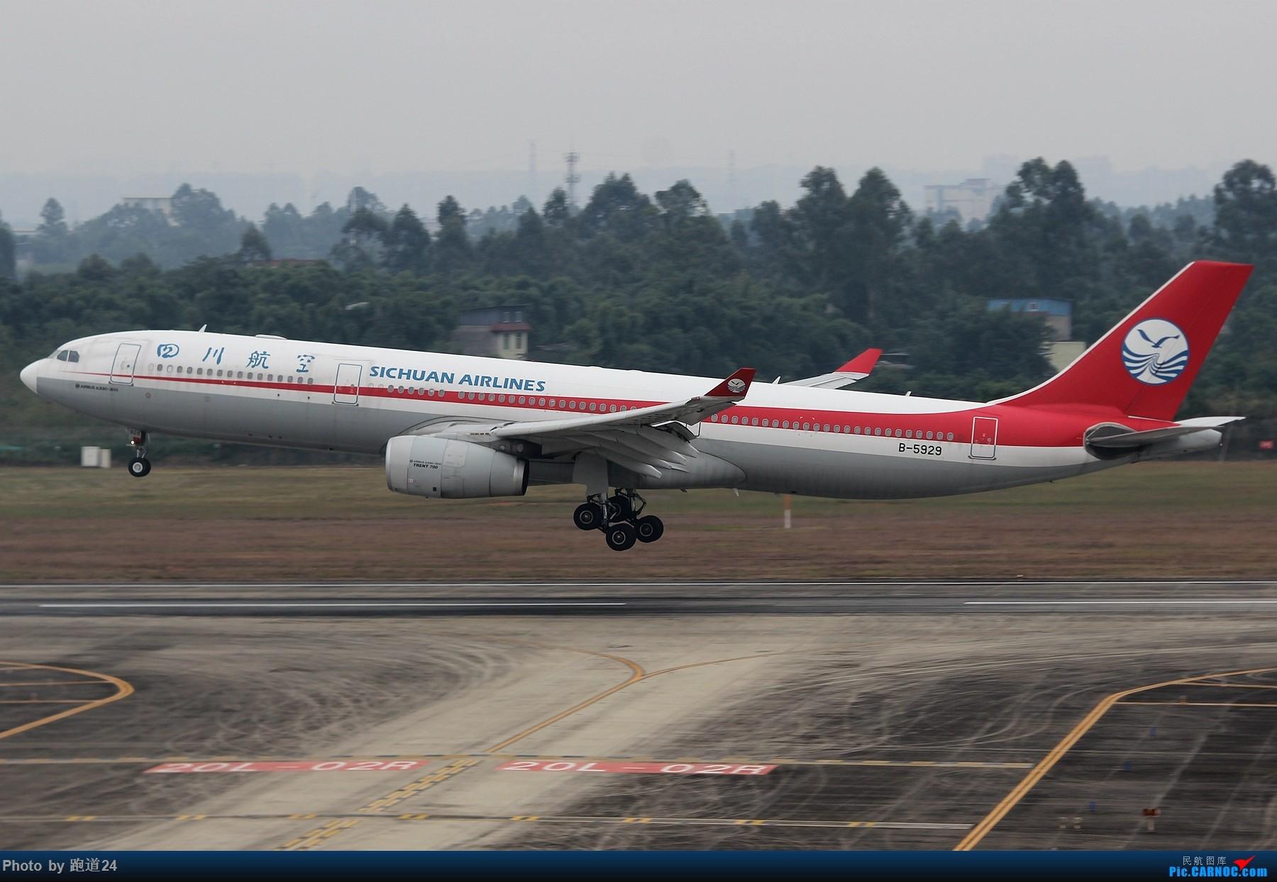 Re:[原创][原创]【多图党】国庆烂天10.7拍机 1800*1200 AIRBUS A330-300 B-5929 中国成都双流国际机场