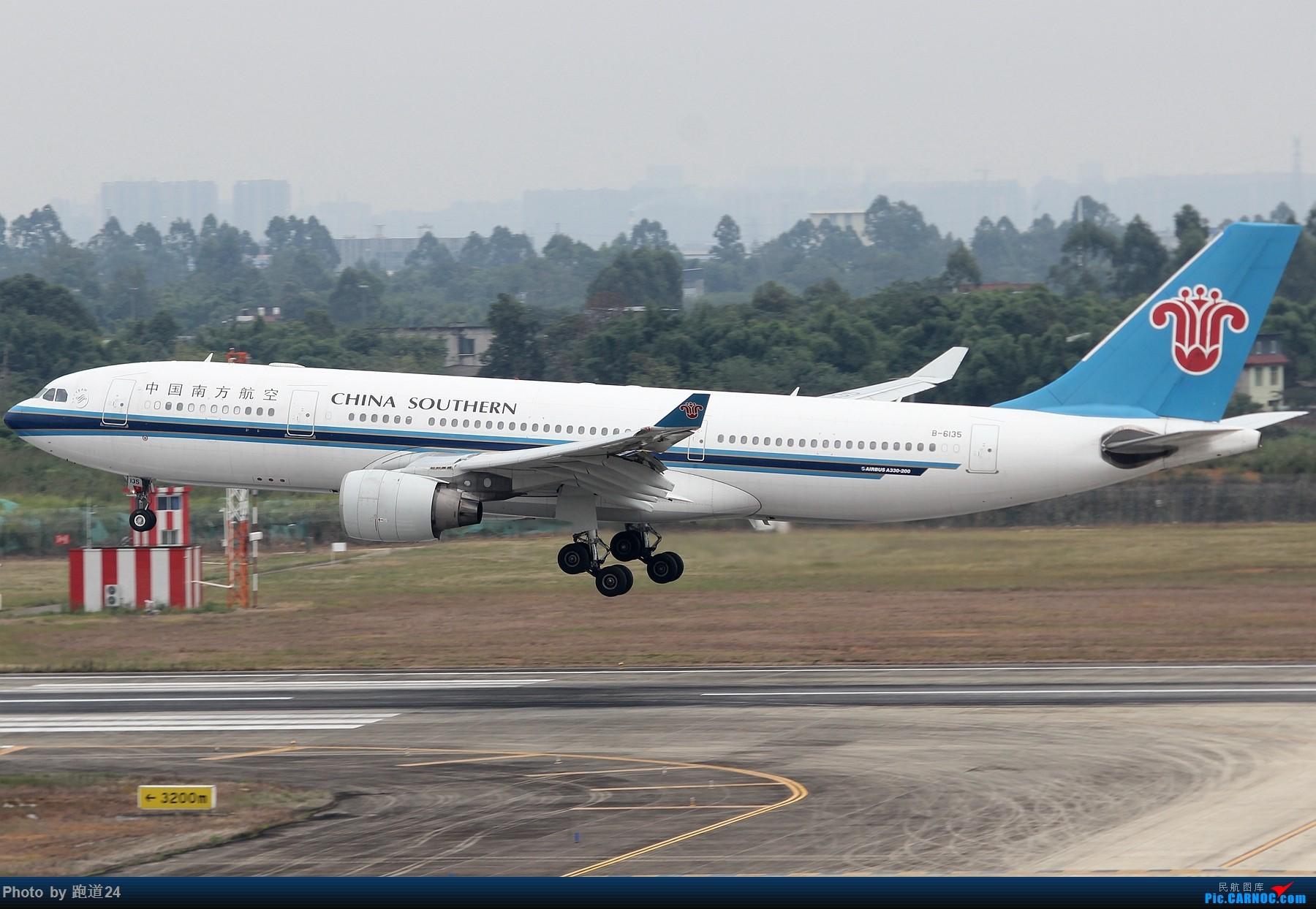 Re:[原创][原创]【多图党】国庆烂天10.7拍机 1800*1200 AIRBUS A330-200 B-6135 中国成都双流国际机场