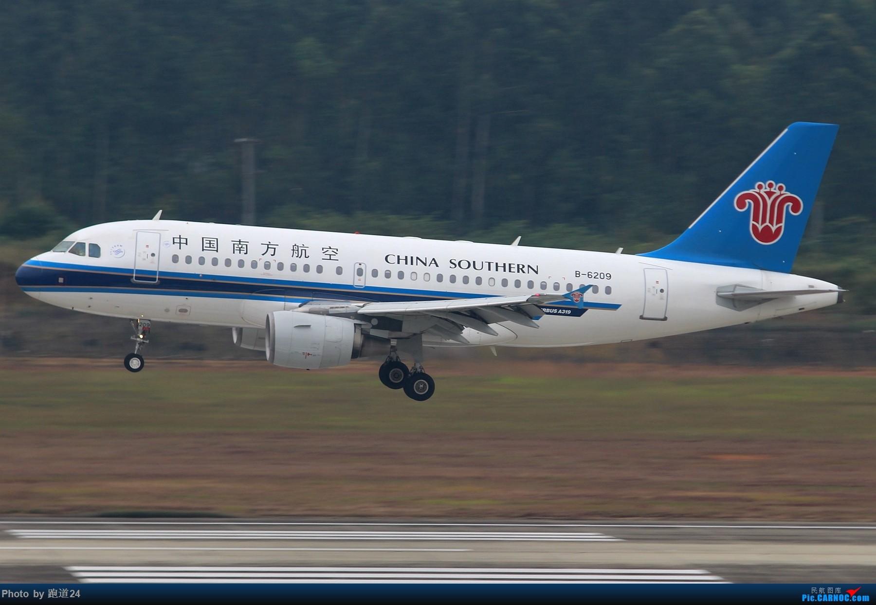 Re:[原创][原创]【多图党】国庆烂天10.7拍机 1800*1200 AIRBUS A319-100 B-6209 中国成都双流国际机场