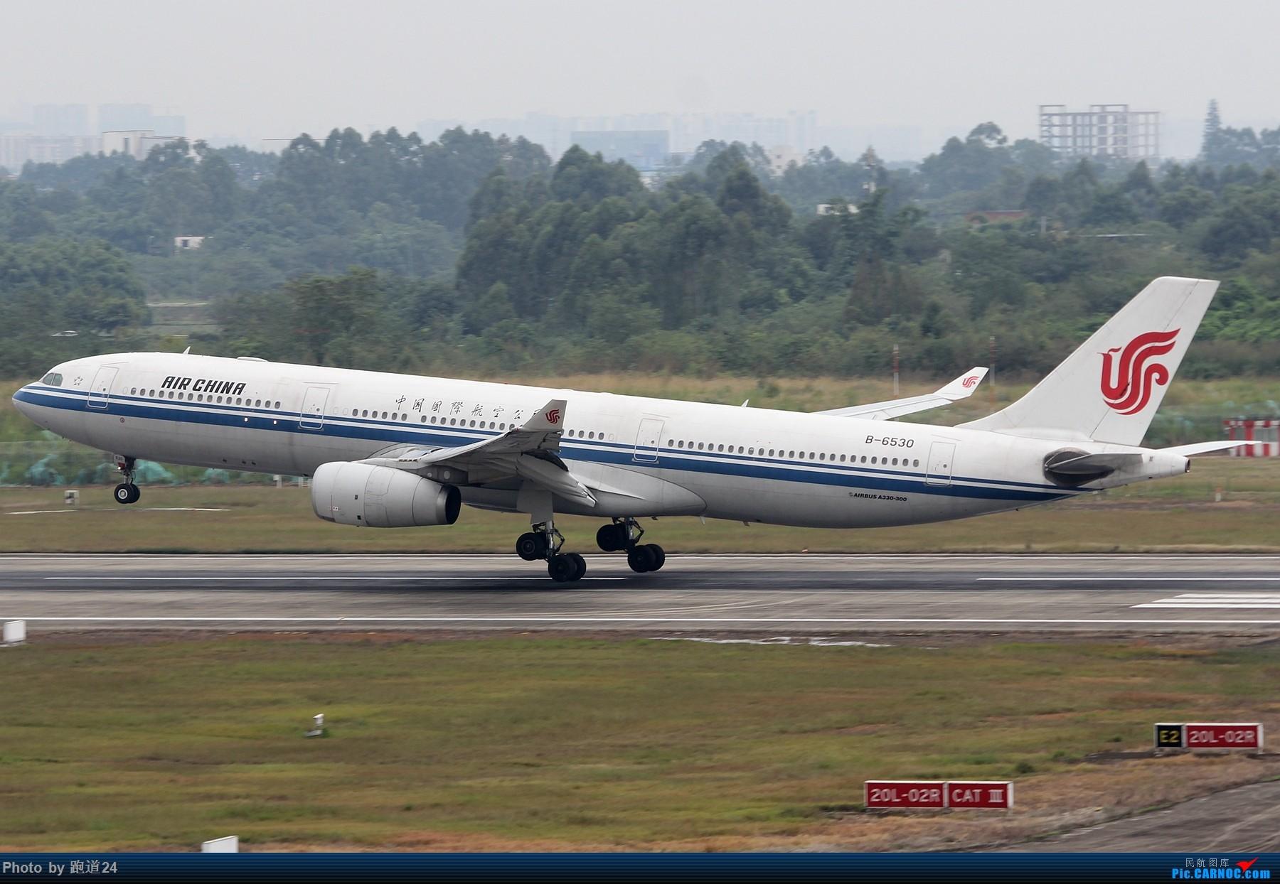 Re:[原创][原创]【多图党】国庆烂天10.7拍机 1800*1200 AIRBUS A330-300 B-6530 中国成都双流国际机场
